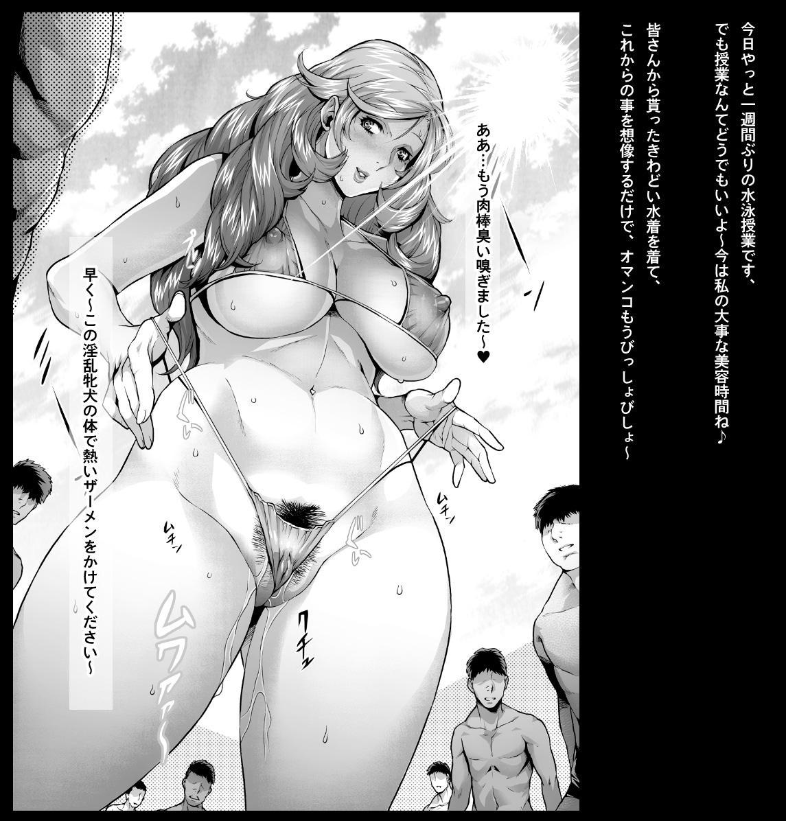 Houkago wa Rankou Party 10