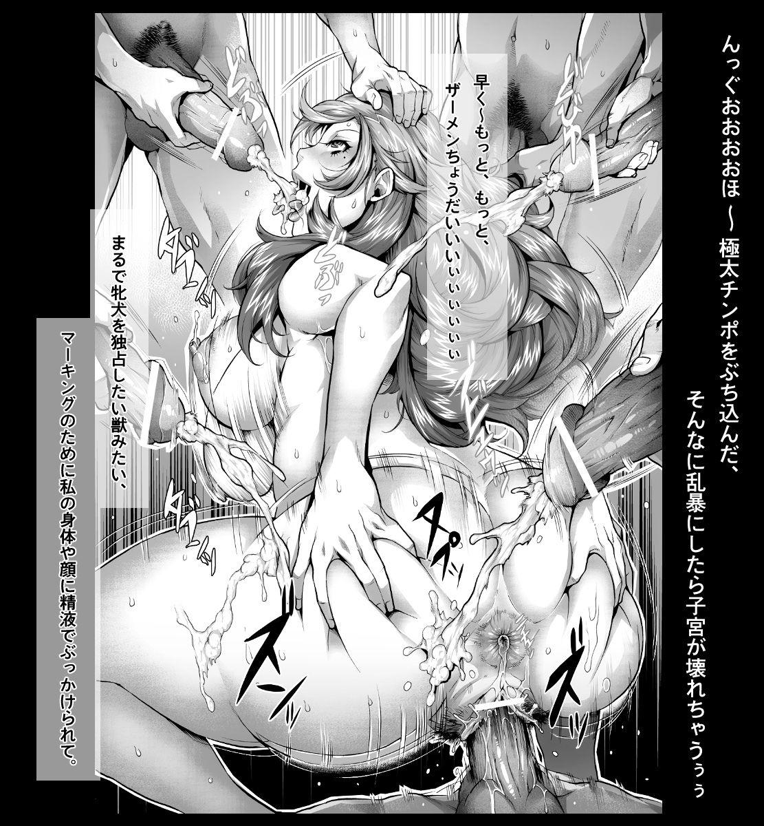 Houkago wa Rankou Party 12