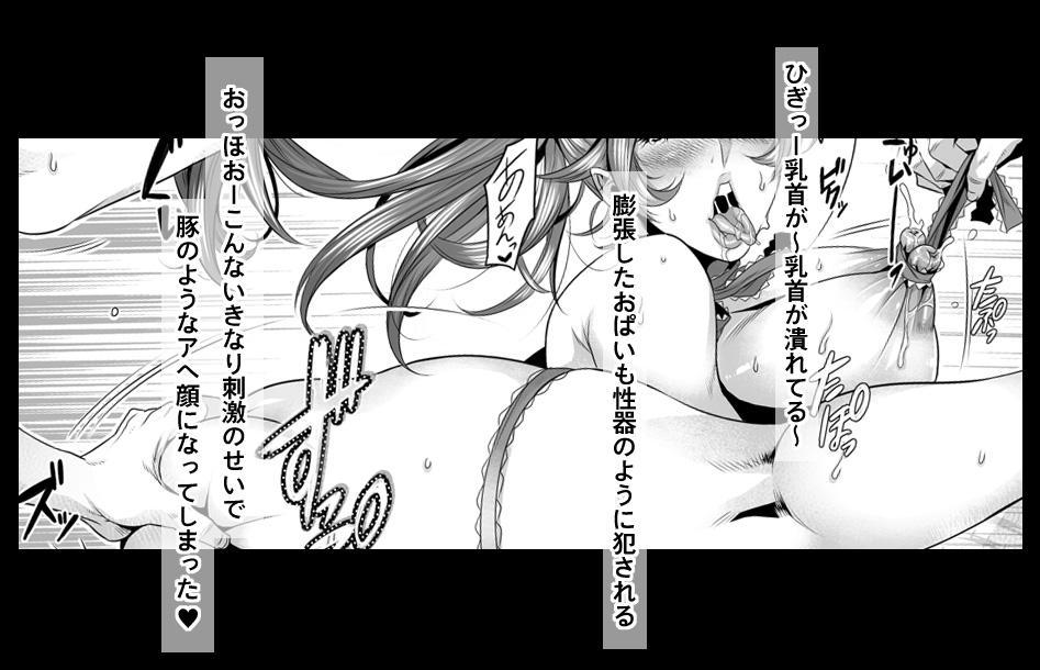 Houkago wa Rankou Party 17
