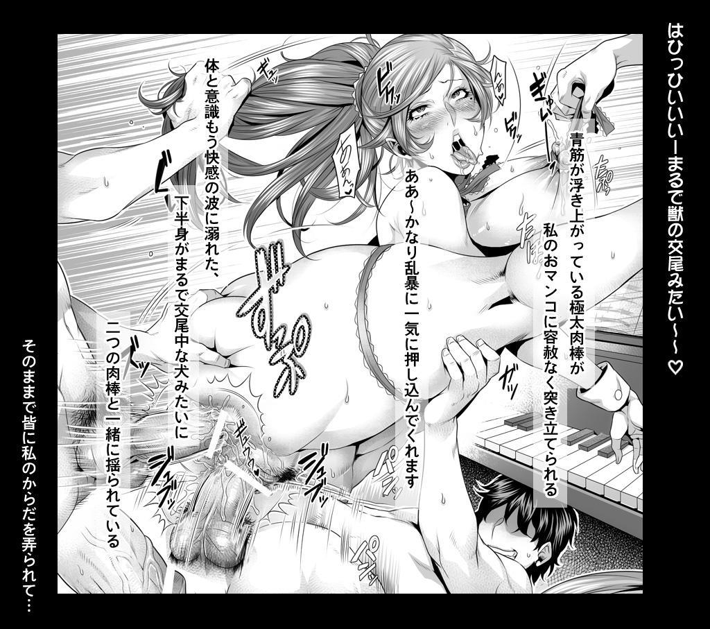 Houkago wa Rankou Party 18