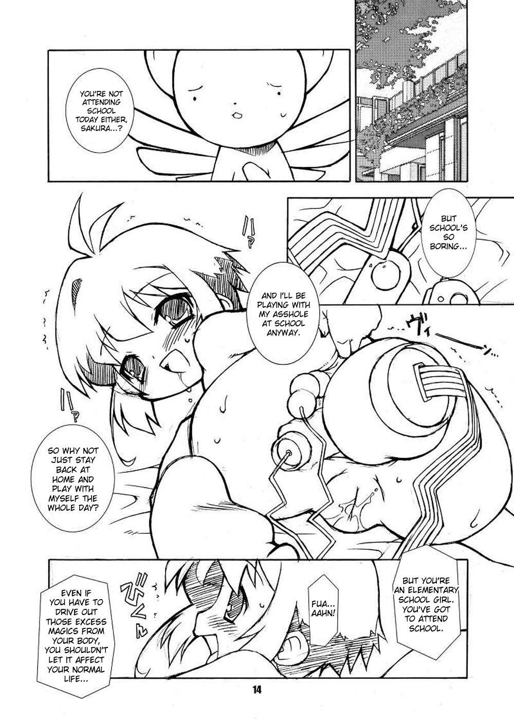 Sakura-chan ga Taihen na Koto ni Nacchau Hon. 2 13