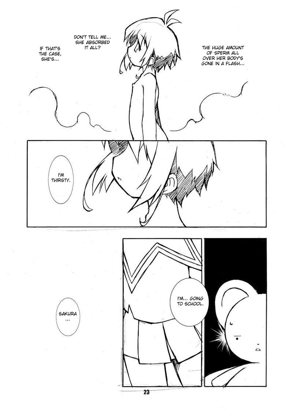 Sakura-chan ga Taihen na Koto ni Nacchau Hon. 2 22
