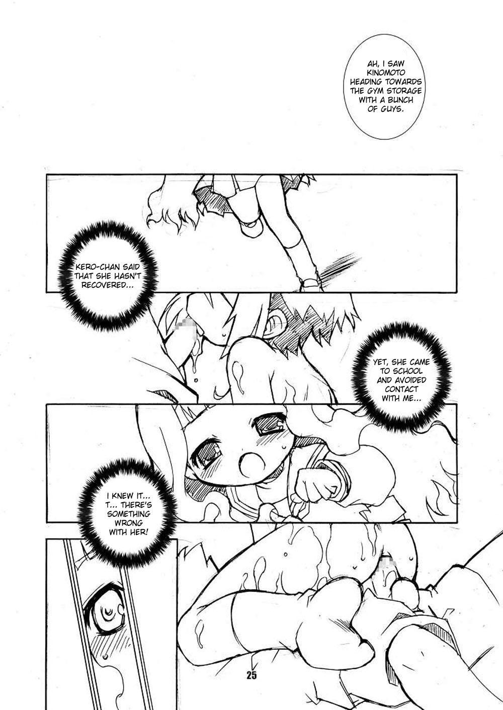 Sakura-chan ga Taihen na Koto ni Nacchau Hon. 2 24