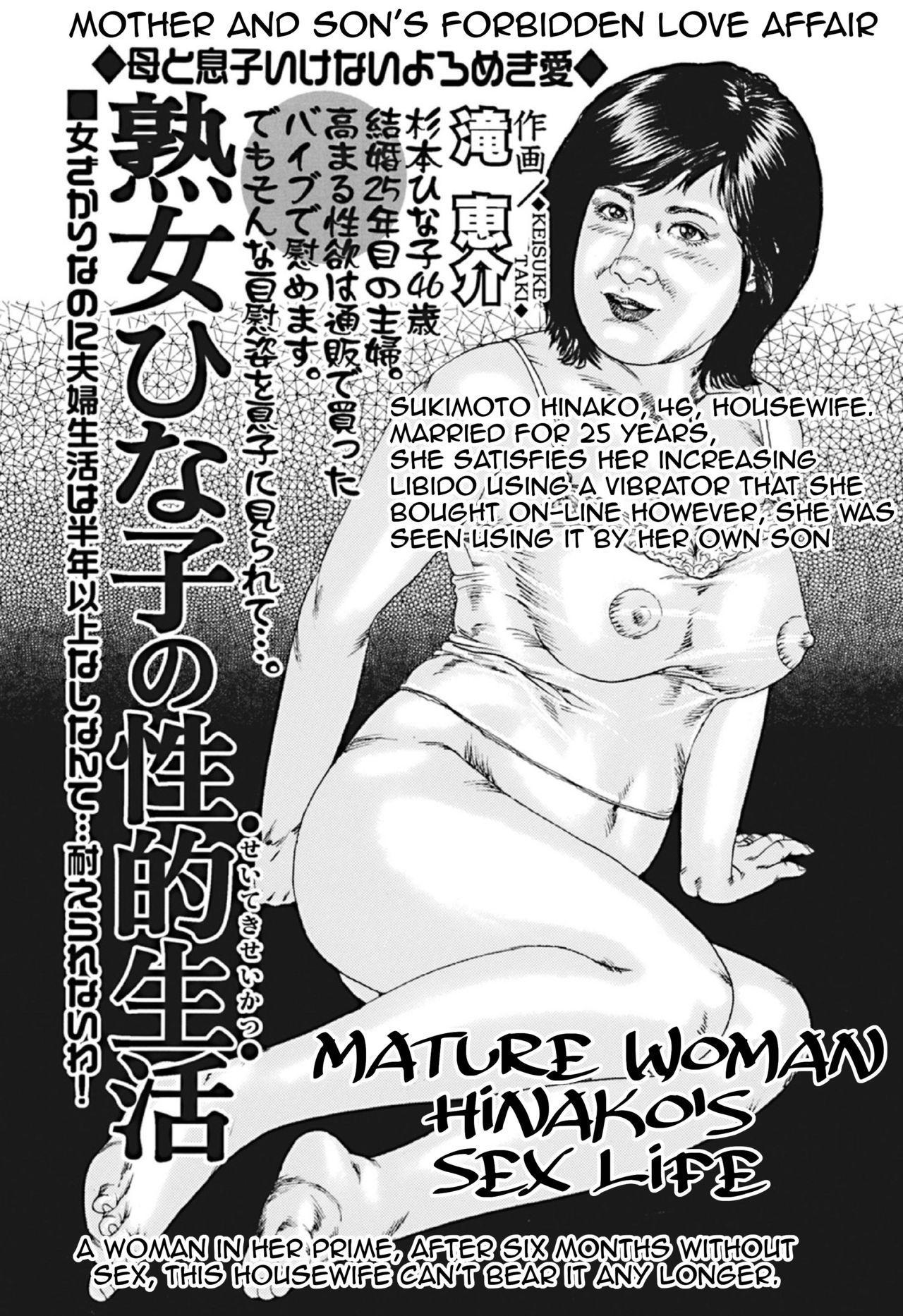 Jukujo Hinako no Seiteki Seikatsu | Mature Woman Hinako's Sex Life 0