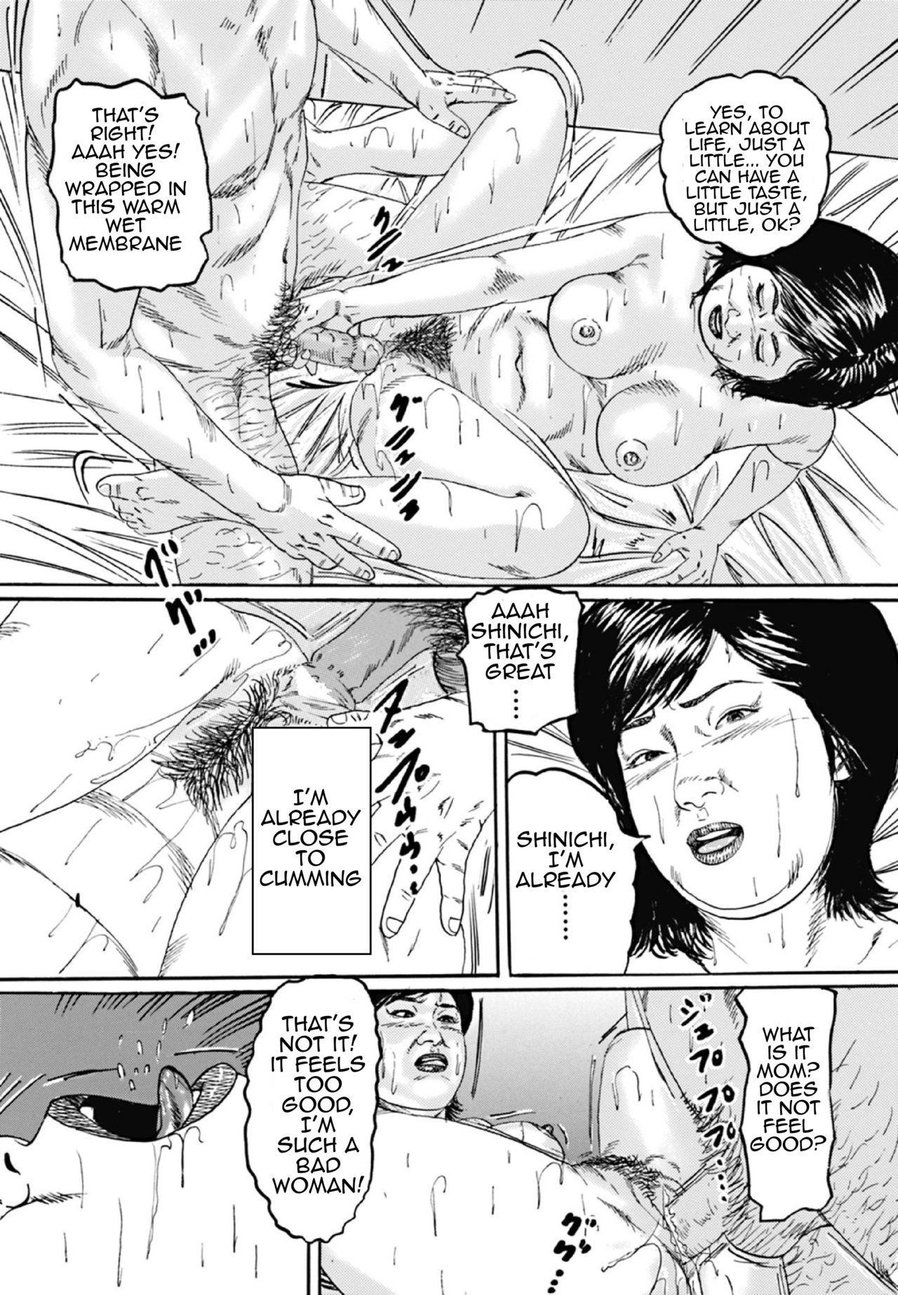 Jukujo Hinako no Seiteki Seikatsu | Mature Woman Hinako's Sex Life 11