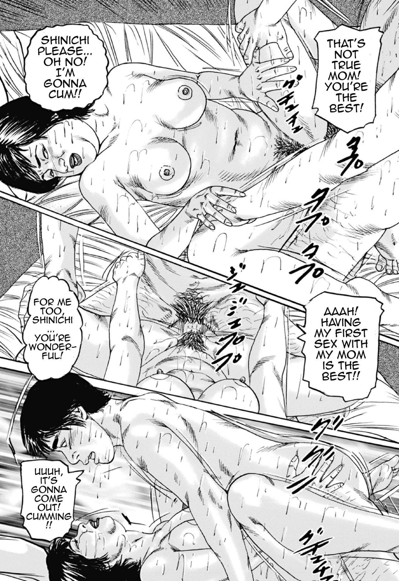Jukujo Hinako no Seiteki Seikatsu | Mature Woman Hinako's Sex Life 12
