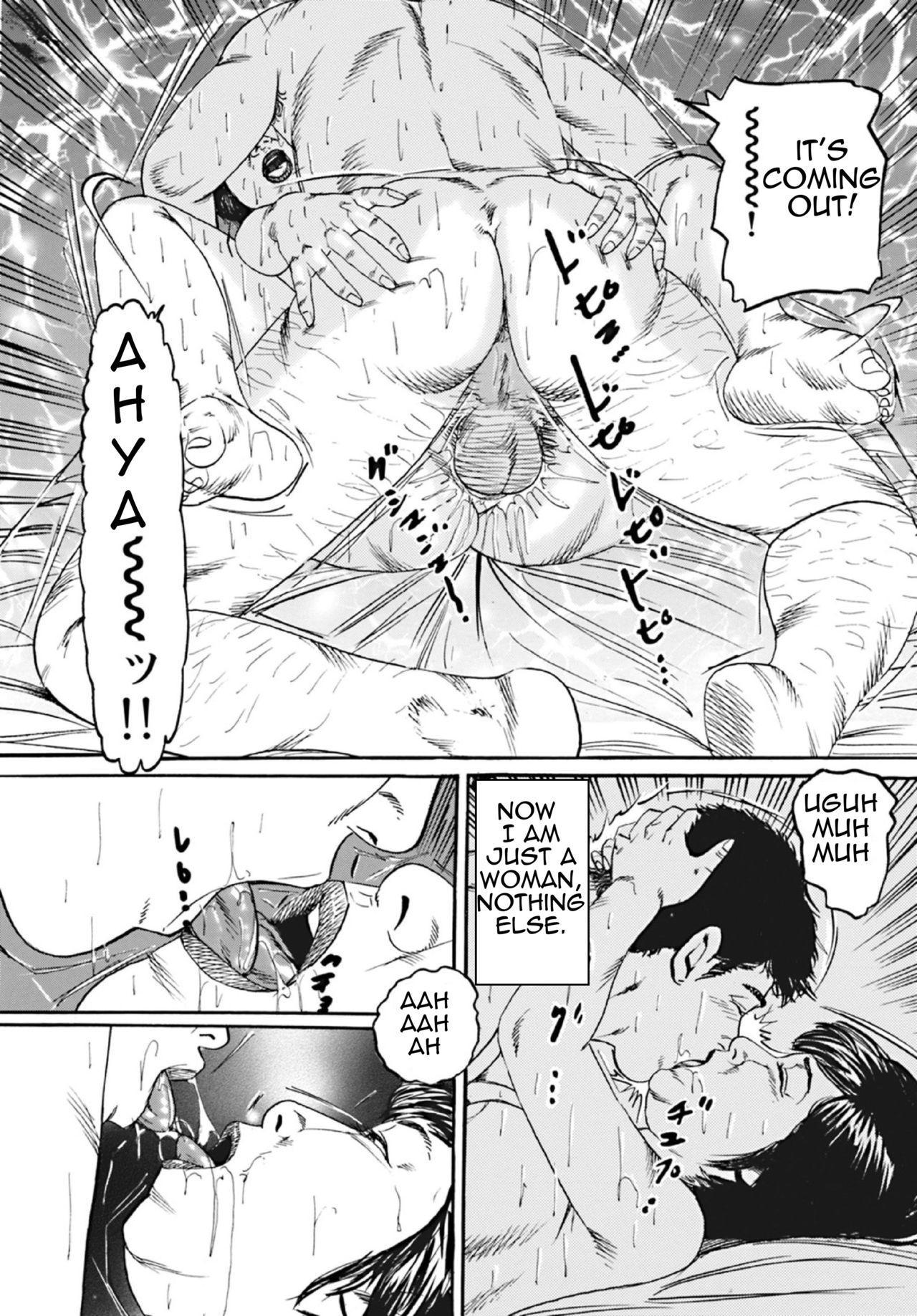 Jukujo Hinako no Seiteki Seikatsu | Mature Woman Hinako's Sex Life 14