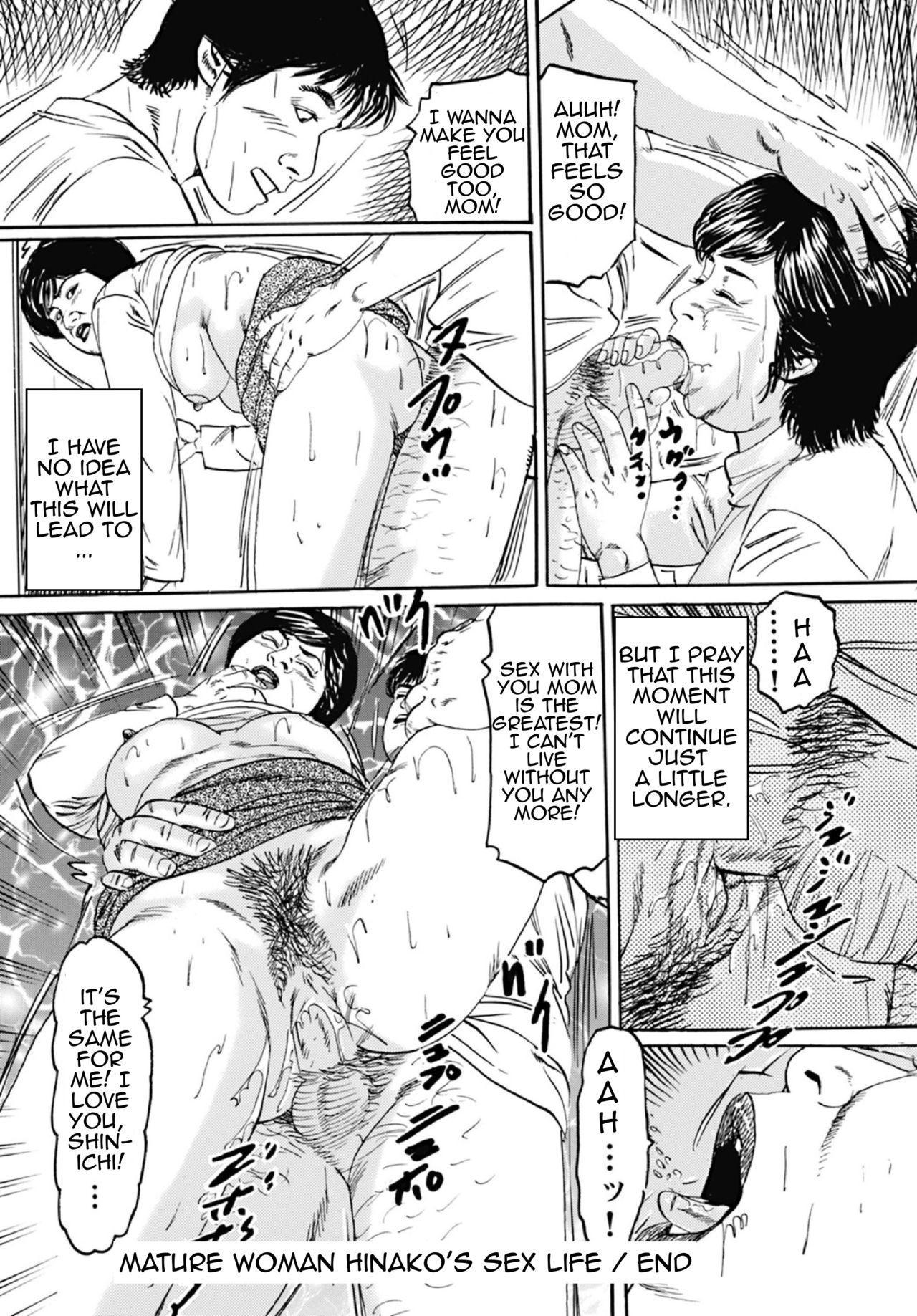 Jukujo Hinako no Seiteki Seikatsu | Mature Woman Hinako's Sex Life 18