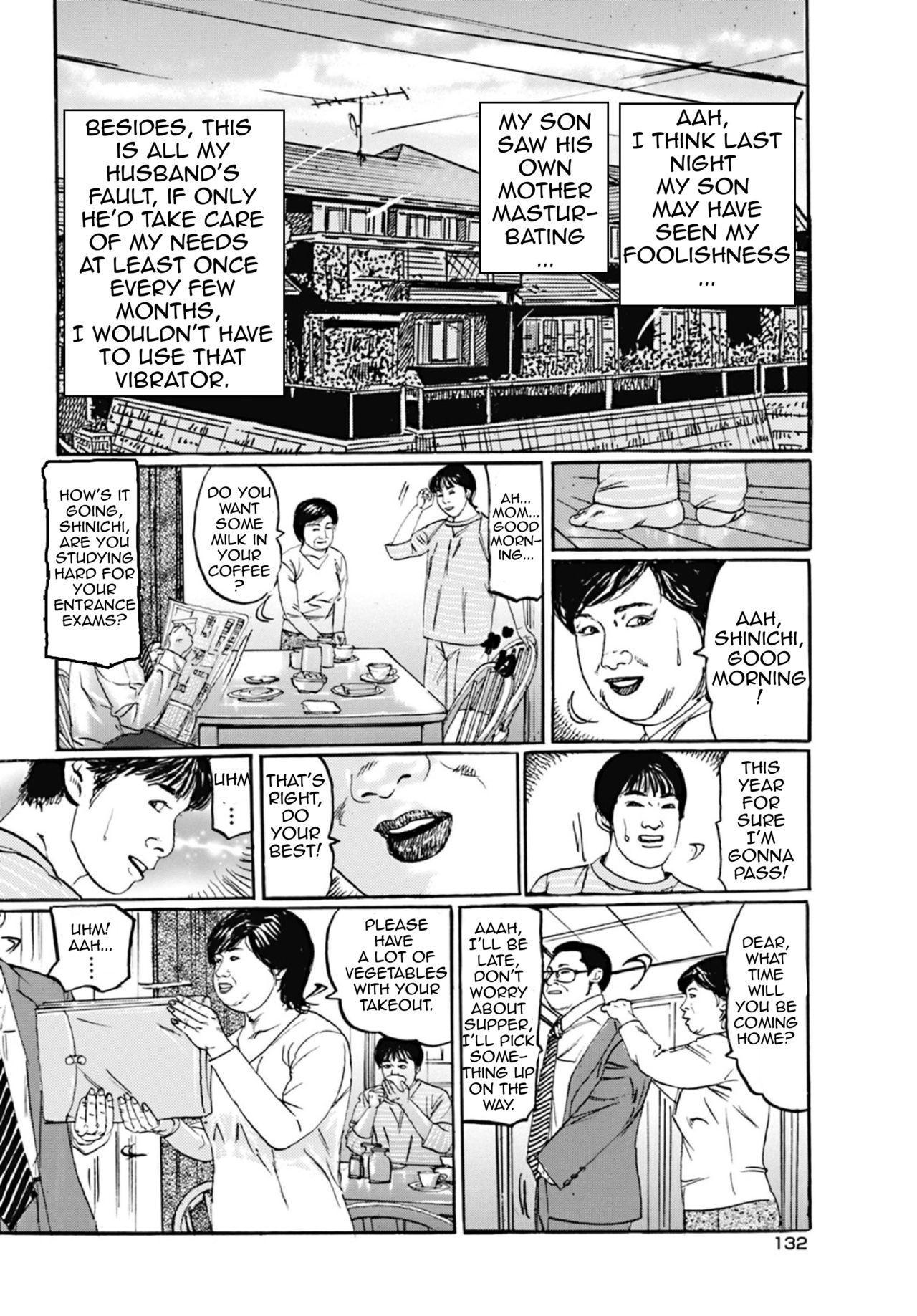 Jukujo Hinako no Seiteki Seikatsu | Mature Woman Hinako's Sex Life 5