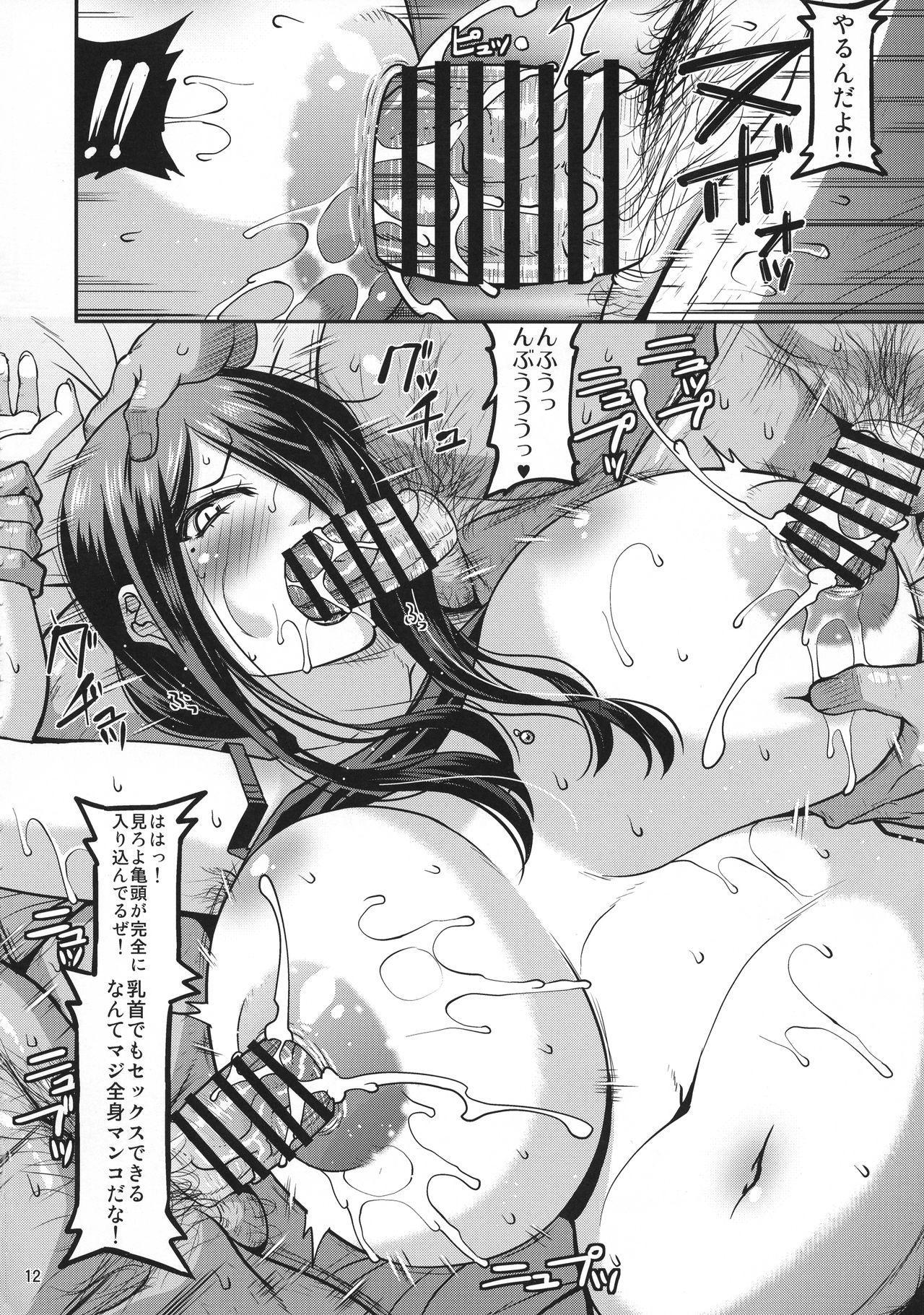 Ero Douga Haishin ga Shumi no Okusan no Namahame Rankou Koukai Mazo Benki 11