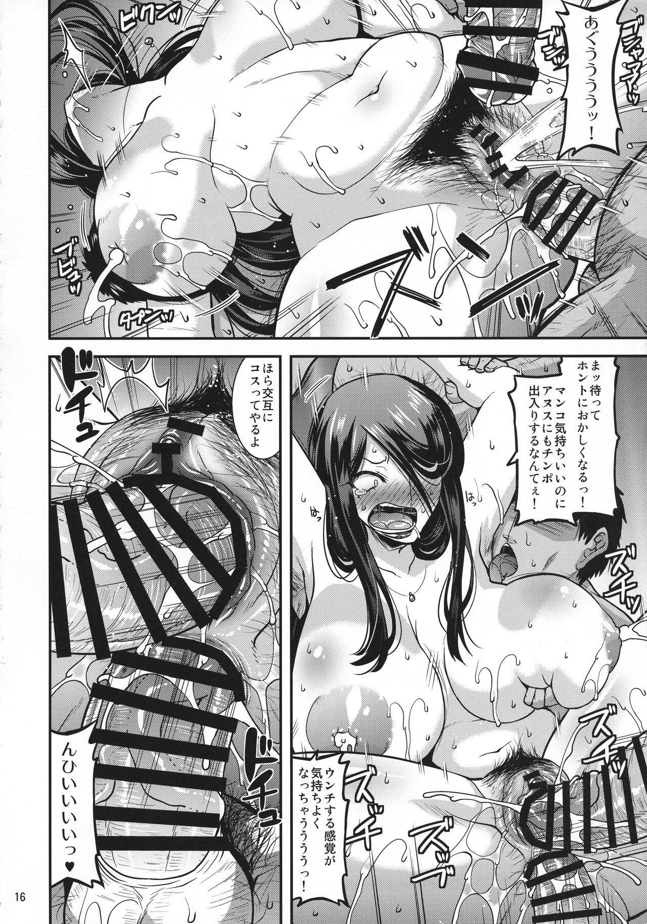 Ero Douga Haishin ga Shumi no Okusan no Namahame Rankou Koukai Mazo Benki 15