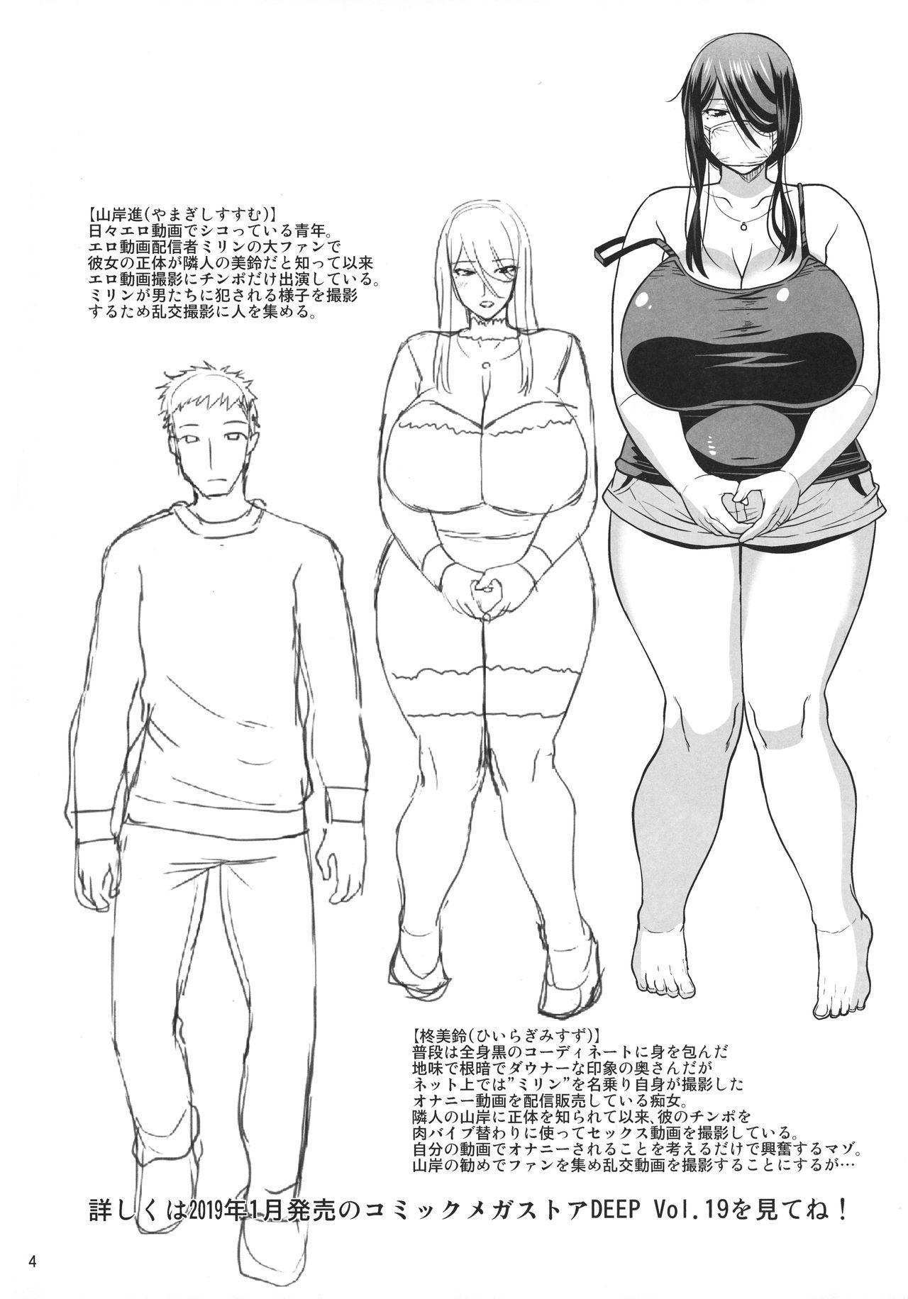 Ero Douga Haishin ga Shumi no Okusan no Namahame Rankou Koukai Mazo Benki 3