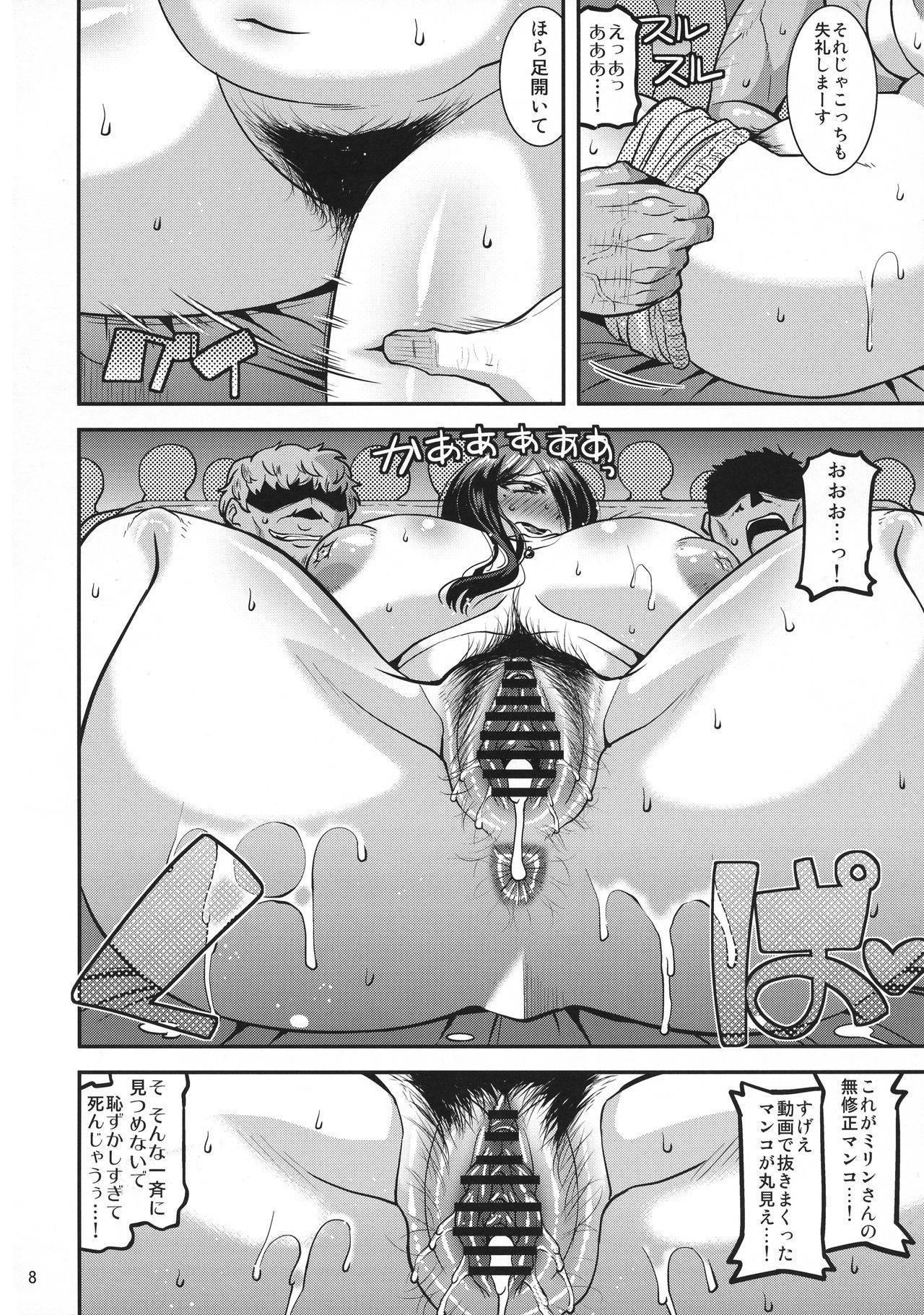 Ero Douga Haishin ga Shumi no Okusan no Namahame Rankou Koukai Mazo Benki 7