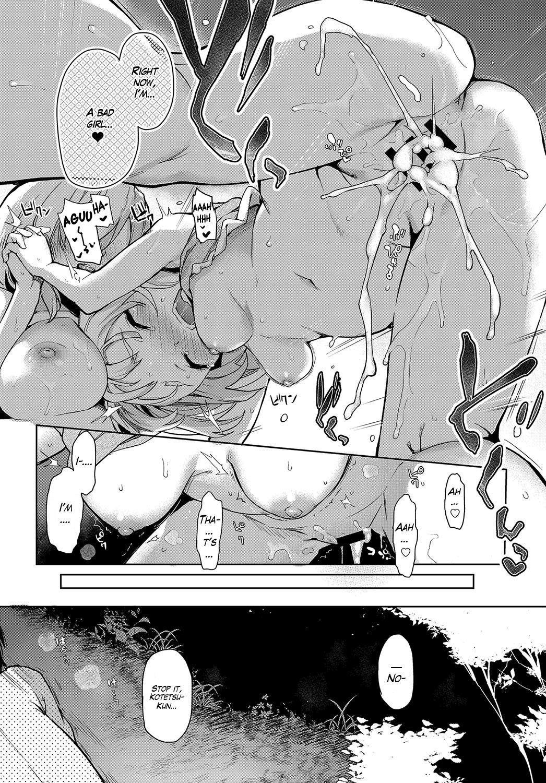 [Michiking] Ane Taiken Jogakuryou 1-4.5 | Older Sister Experience - The Girls' Dormitory [English] [Yuzuru Katsuragi] [Digital] 92