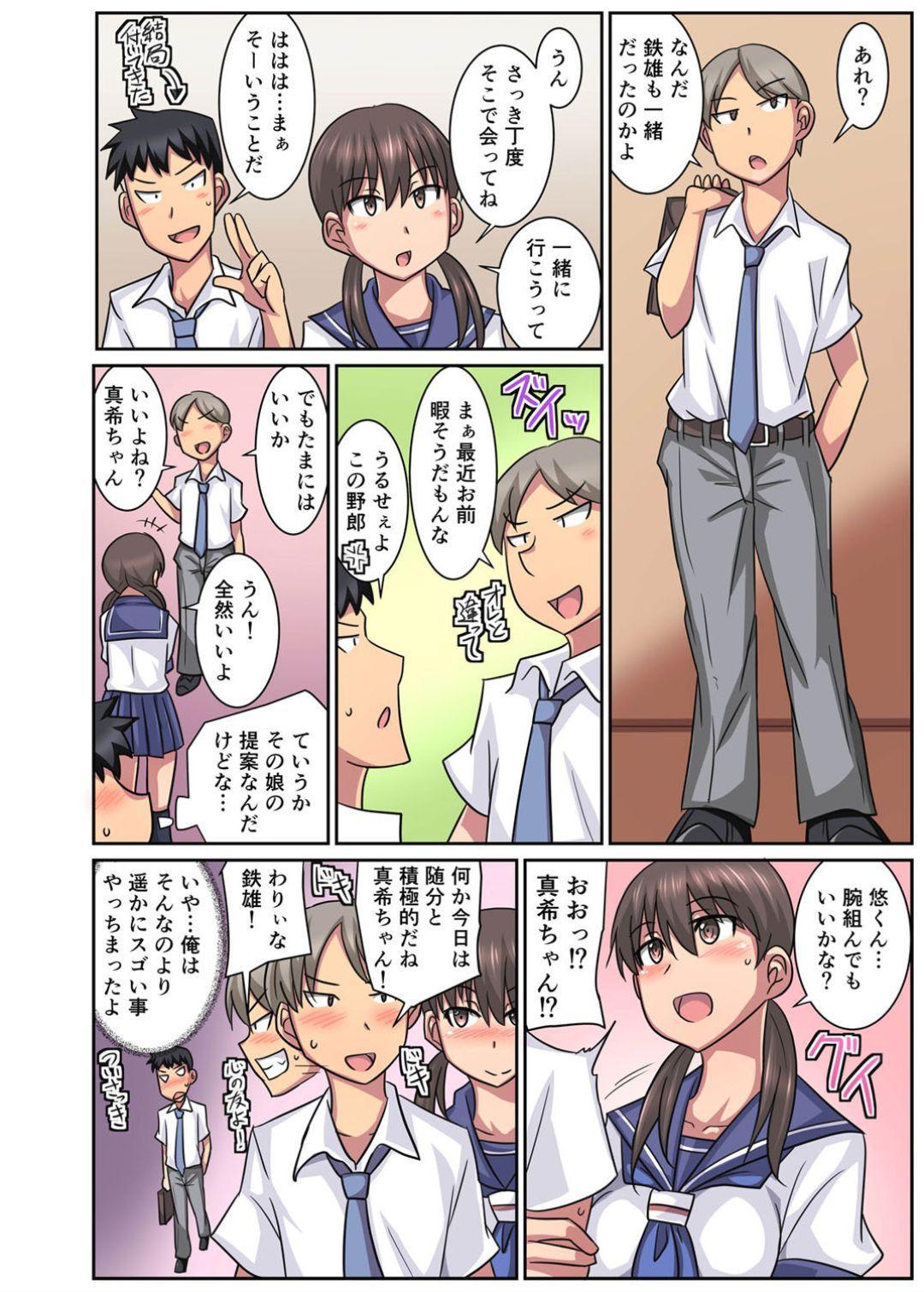 Shinyu no kanojo wa netorare kibo no seiso bitch!? 20