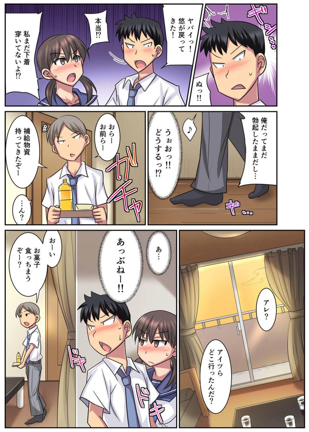 Shinyu no kanojo wa netorare kibo no seiso bitch!? 29