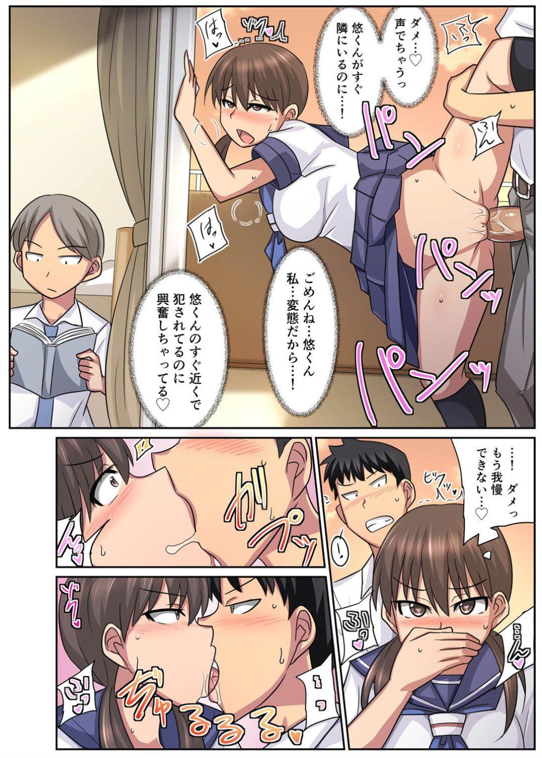 Shinyu no kanojo wa netorare kibo no seiso bitch!? 32
