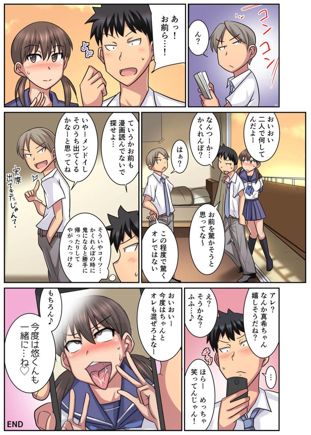 Shinyu no kanojo wa netorare kibo no seiso bitch!? 35
