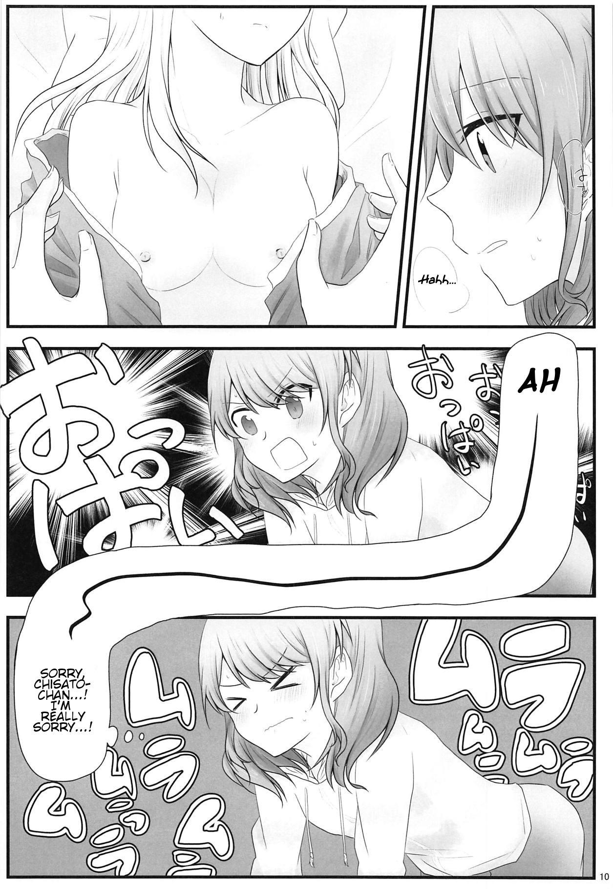 Ato de Okorareru kara! 8