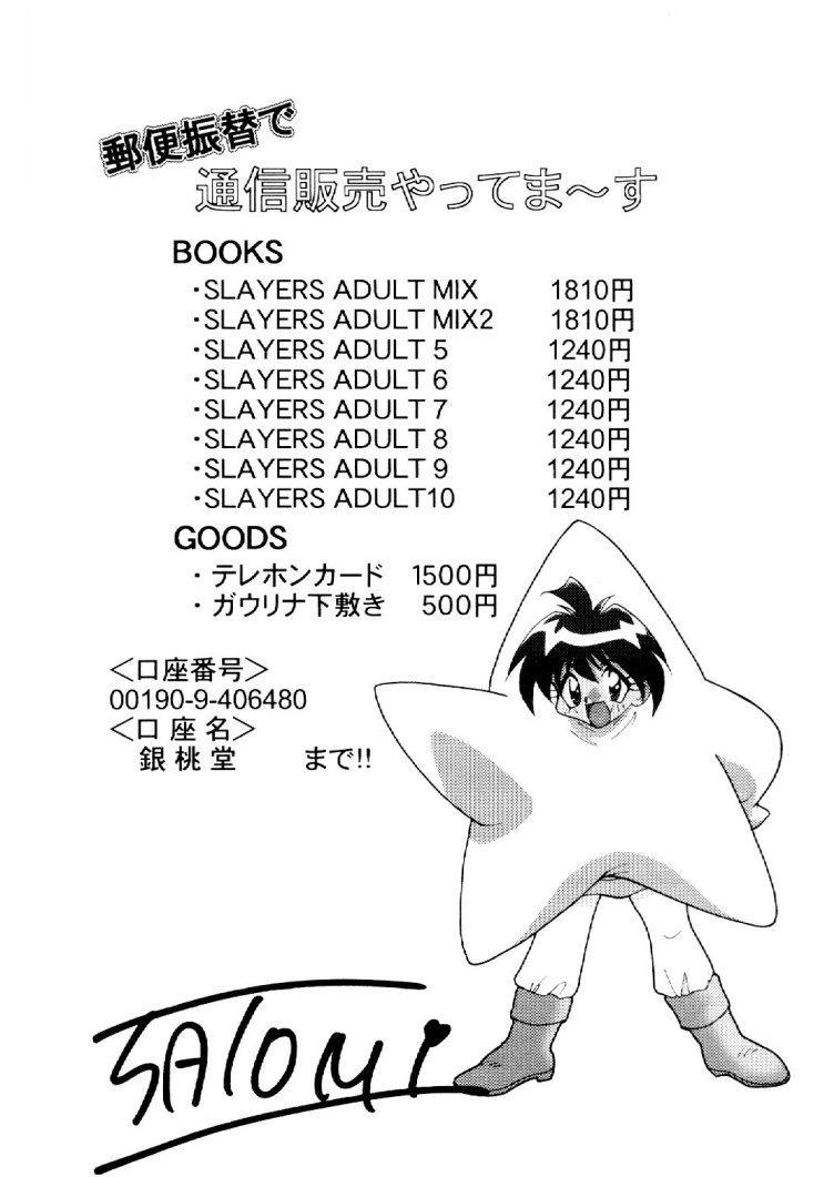 Slayers Adult 10 46