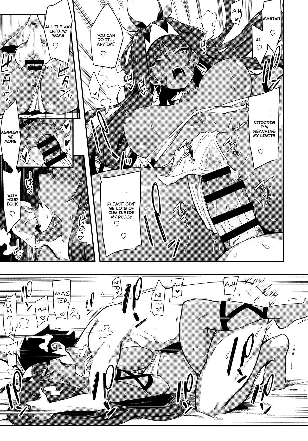 Iryou Massage nara Fukei ja Nai 15