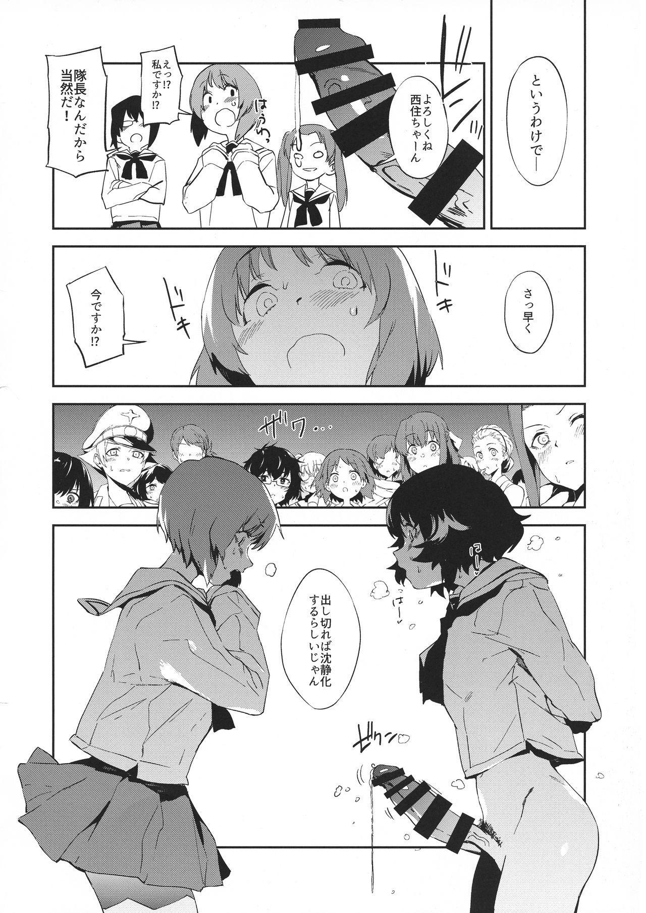 (C95) [CAMRISM (Kitou Sakeru)] Futanari Akiyama-dono ga Nishizumi-san de Panzer High!! (Girls und Panzer) 4