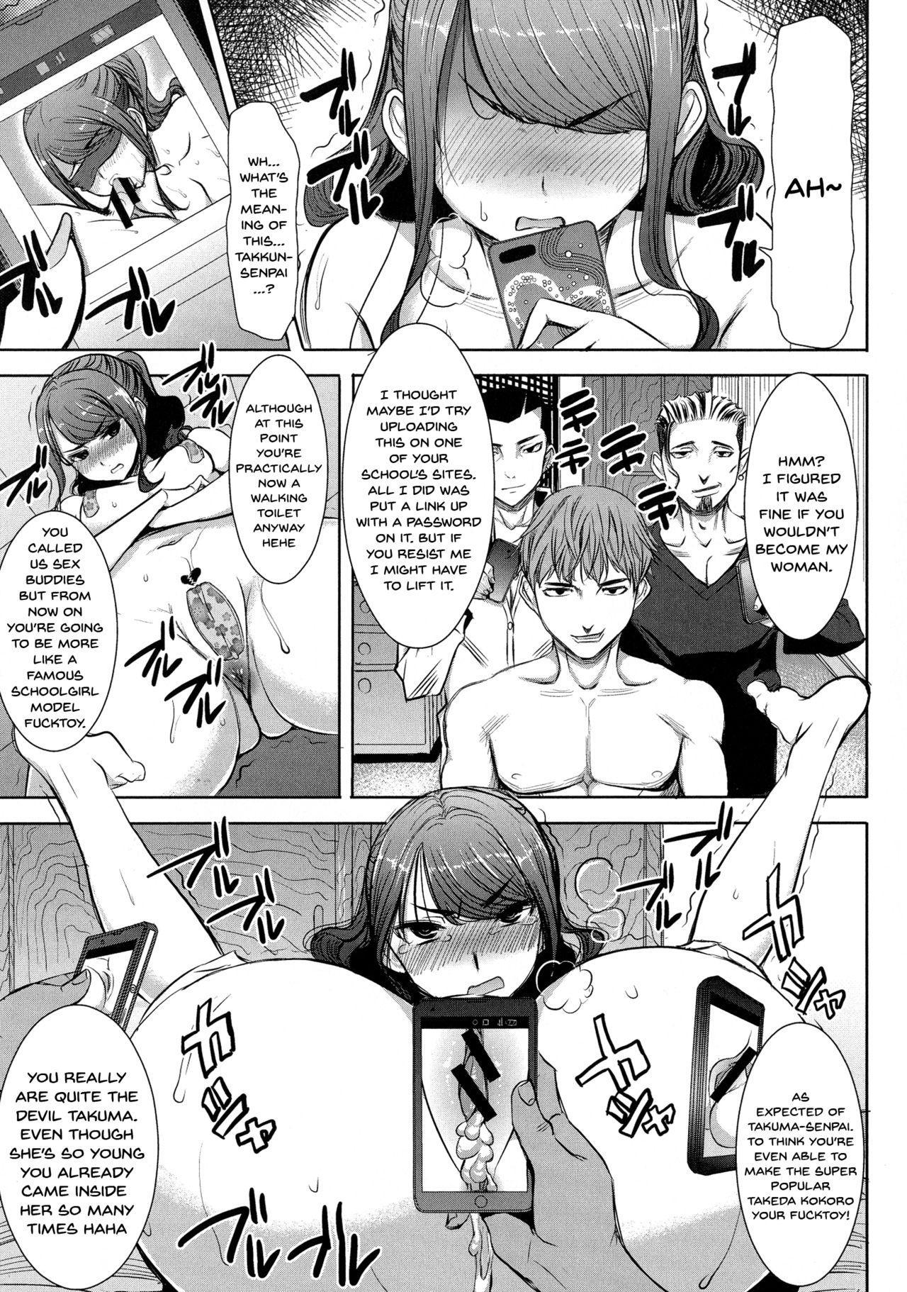 Ai no Musume... Sakurako   Love's Daughter Sakurako Ch.1-6 101