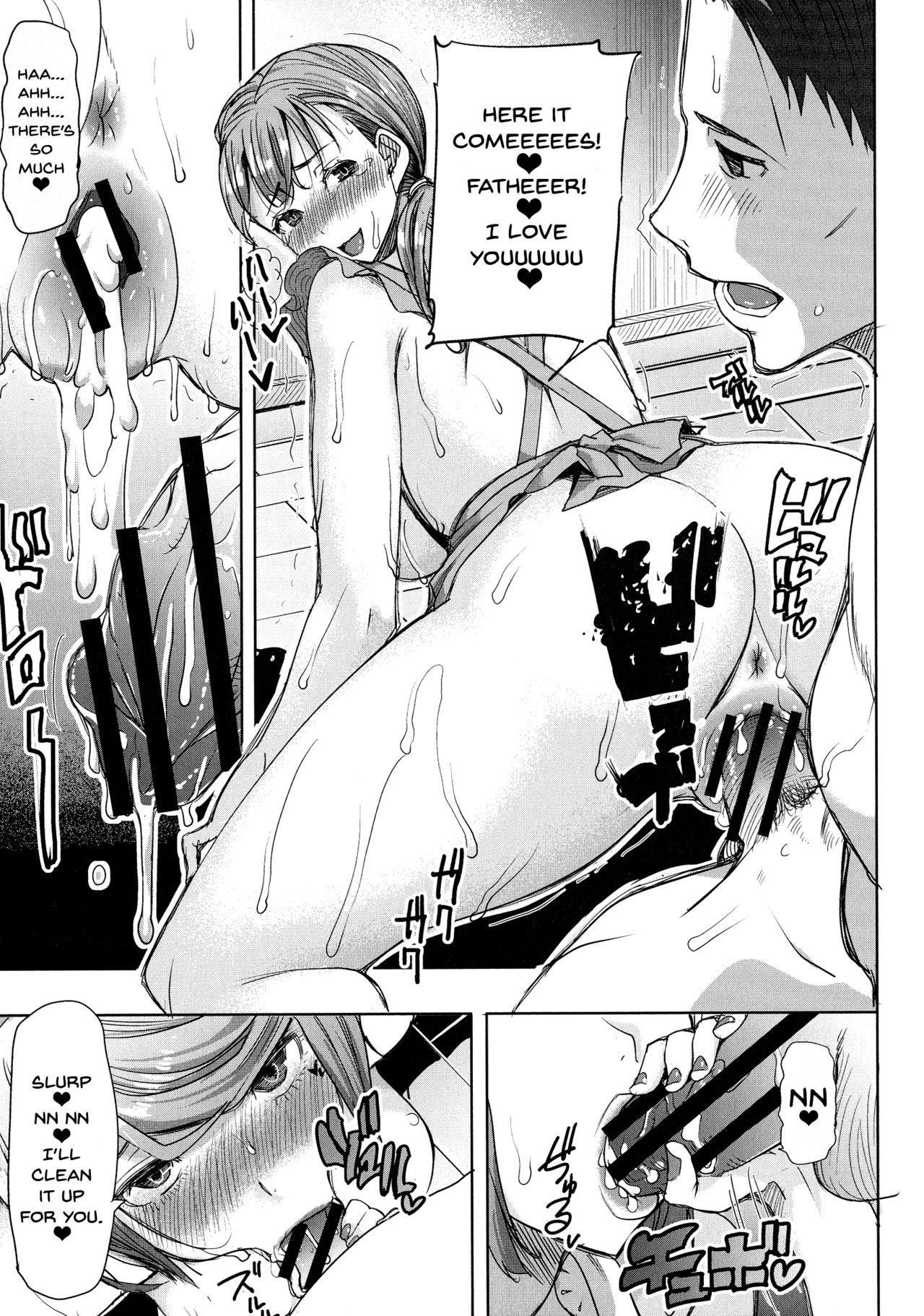 Ai no Musume... Sakurako   Love's Daughter Sakurako Ch.1-6 113