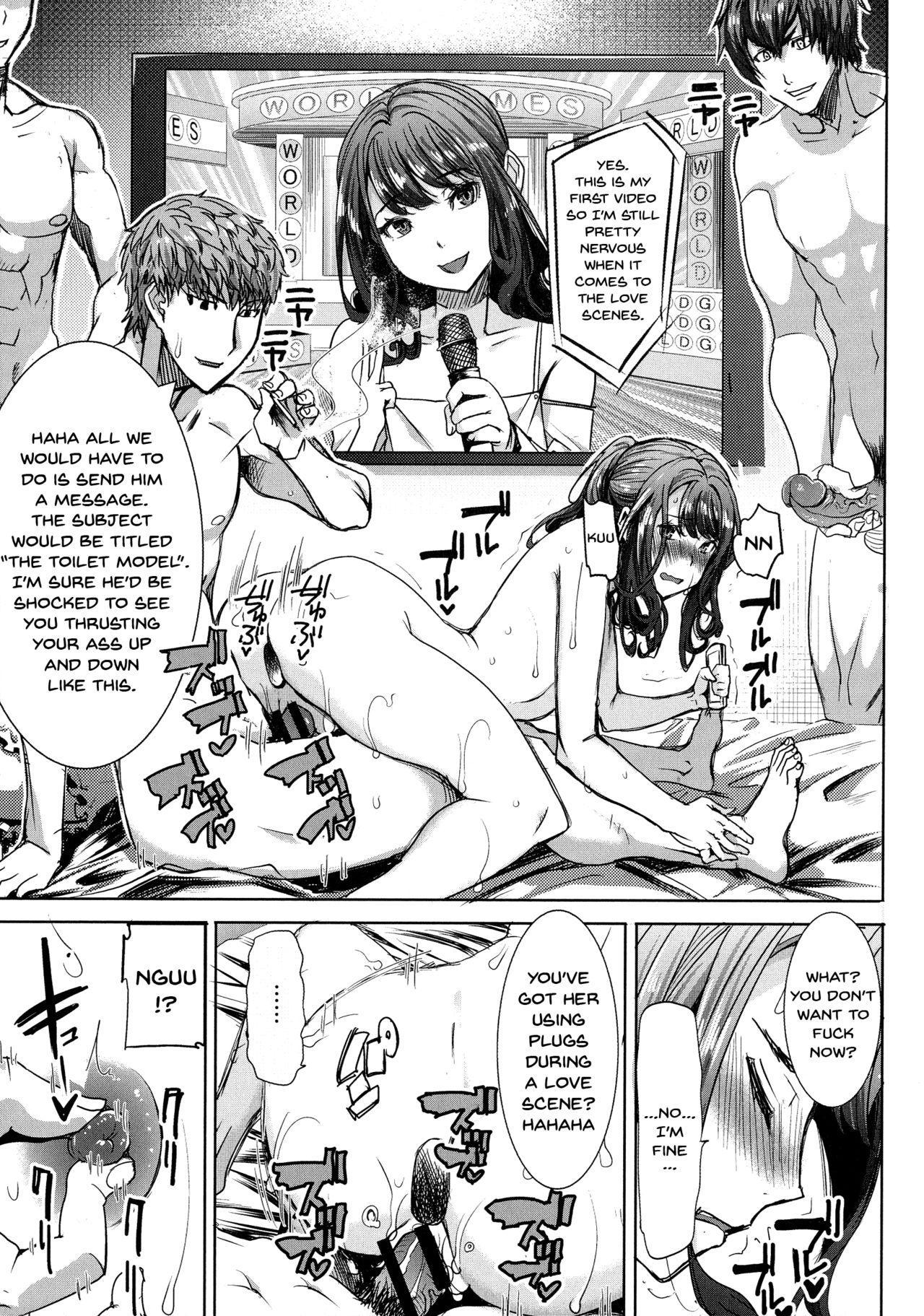 Ai no Musume... Sakurako   Love's Daughter Sakurako Ch.1-6 121