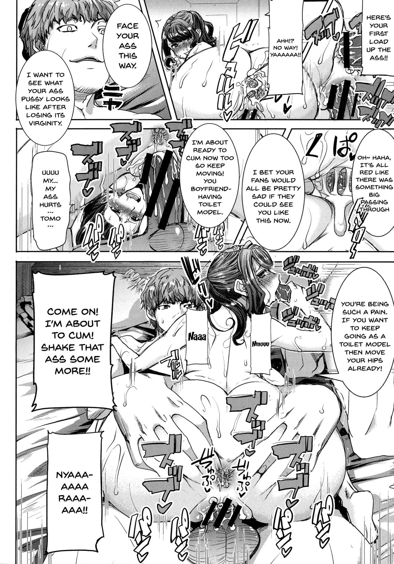 Ai no Musume... Sakurako   Love's Daughter Sakurako Ch.1-6 124