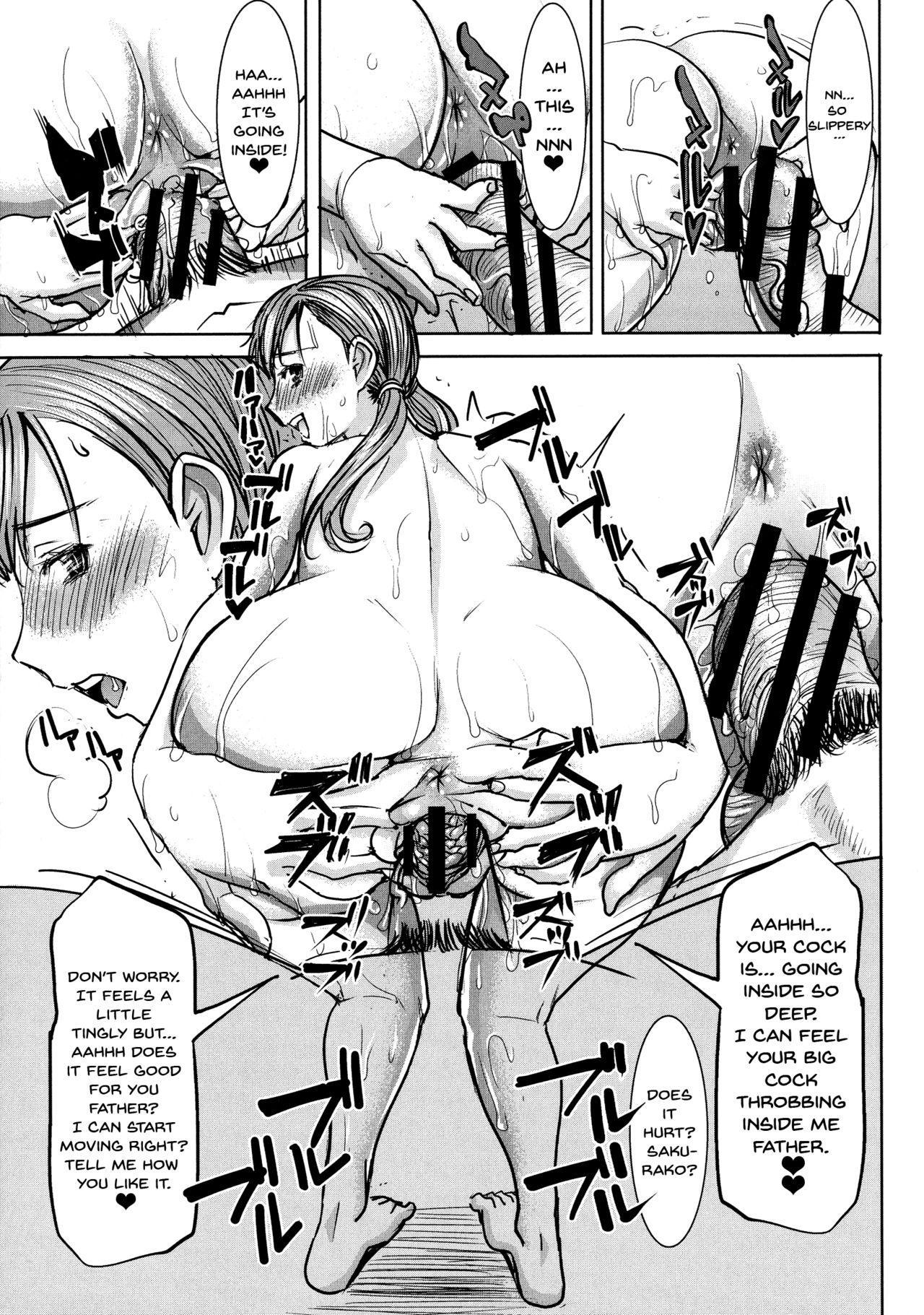 Ai no Musume... Sakurako   Love's Daughter Sakurako Ch.1-6 47