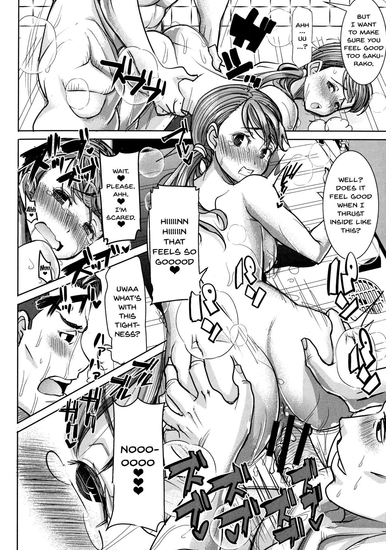 Ai no Musume... Sakurako   Love's Daughter Sakurako Ch.1-6 48