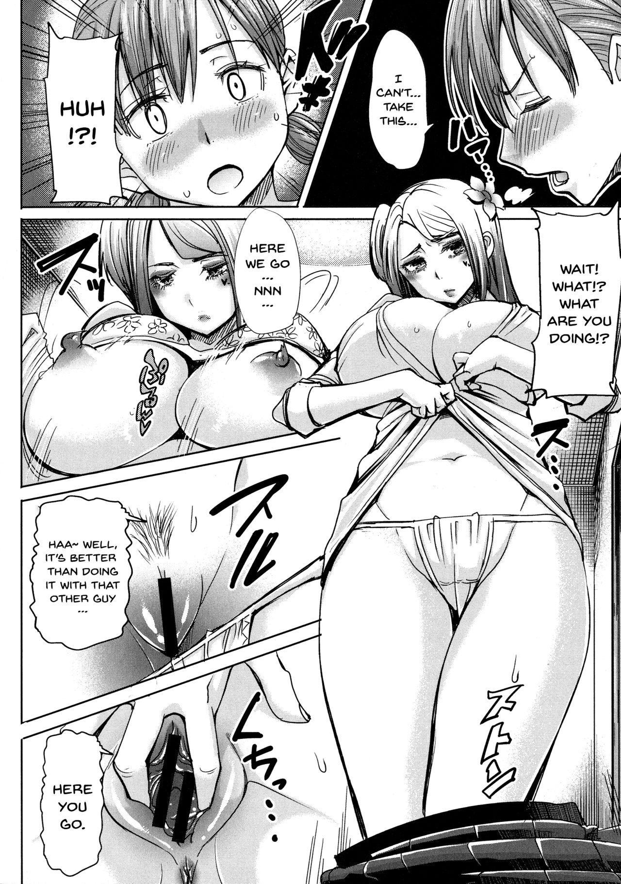 Ai no Musume... Sakurako   Love's Daughter Sakurako Ch.1-6 58