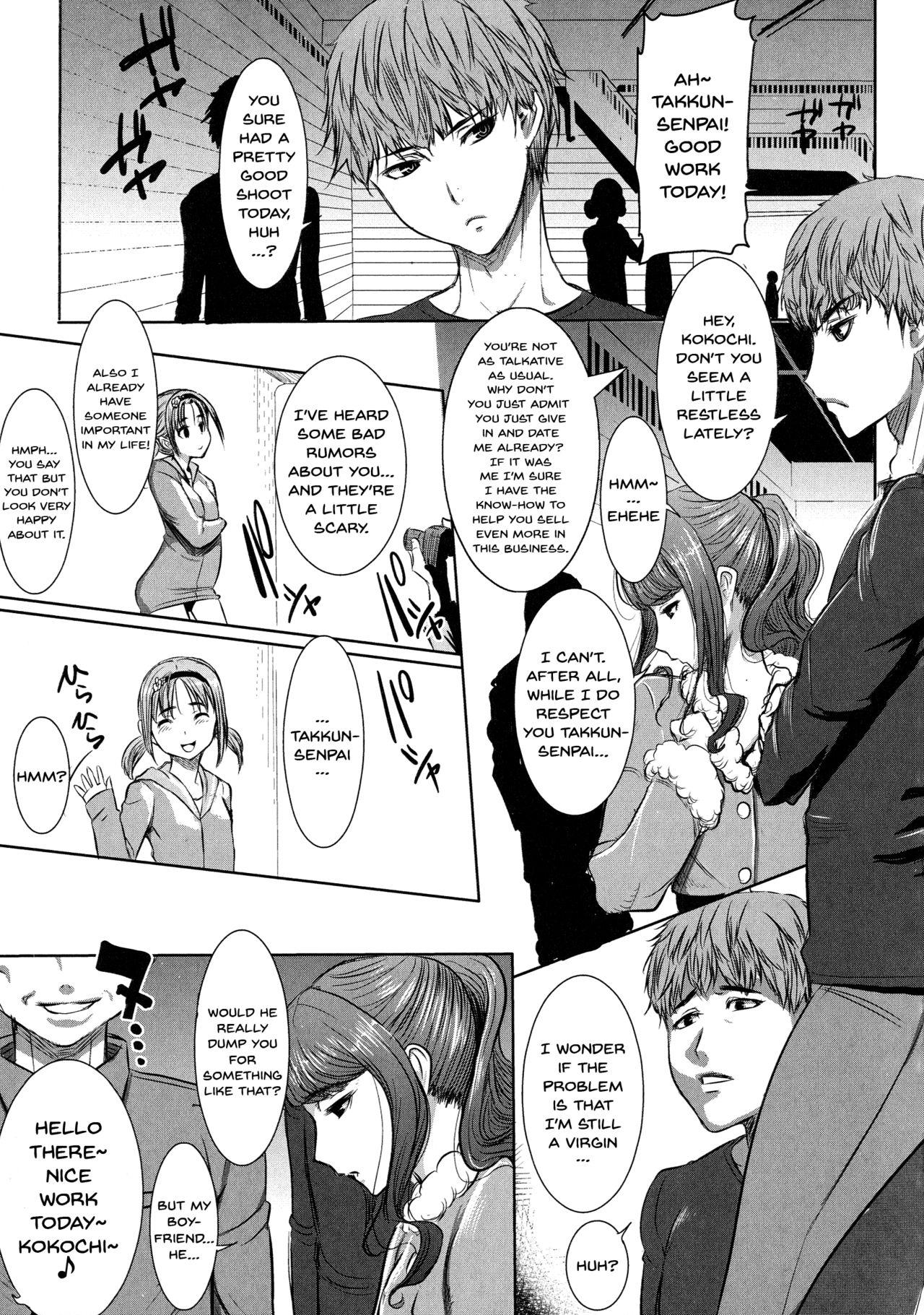 Ai no Musume... Sakurako   Love's Daughter Sakurako Ch.1-6 83