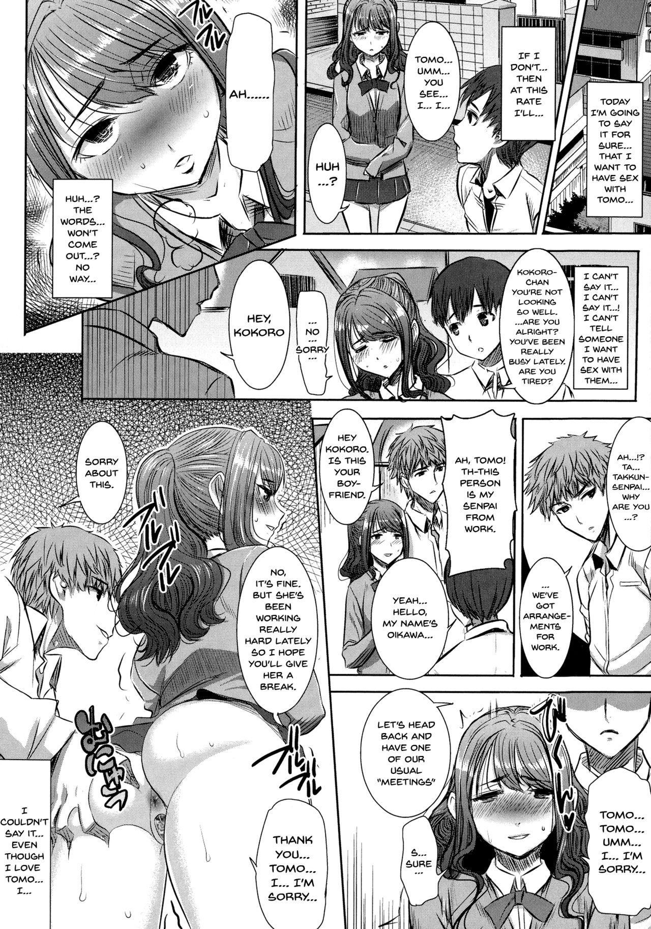 Ai no Musume... Sakurako   Love's Daughter Sakurako Ch.1-6 98