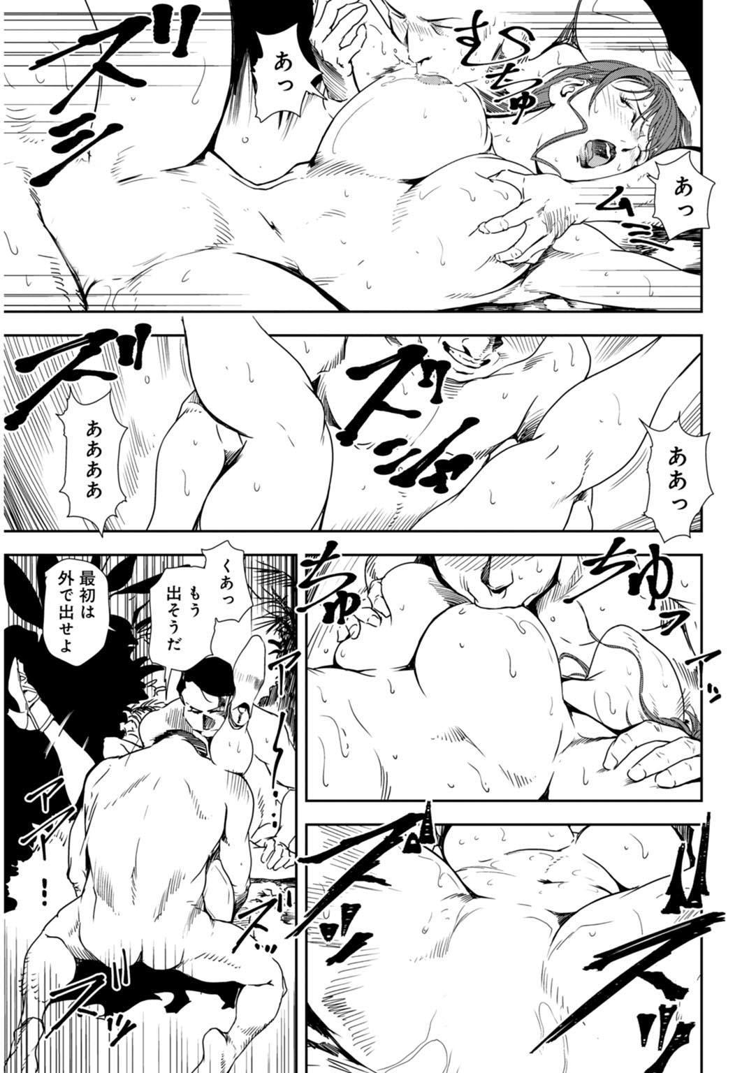 Nikuhisyo Yukiko 27 23