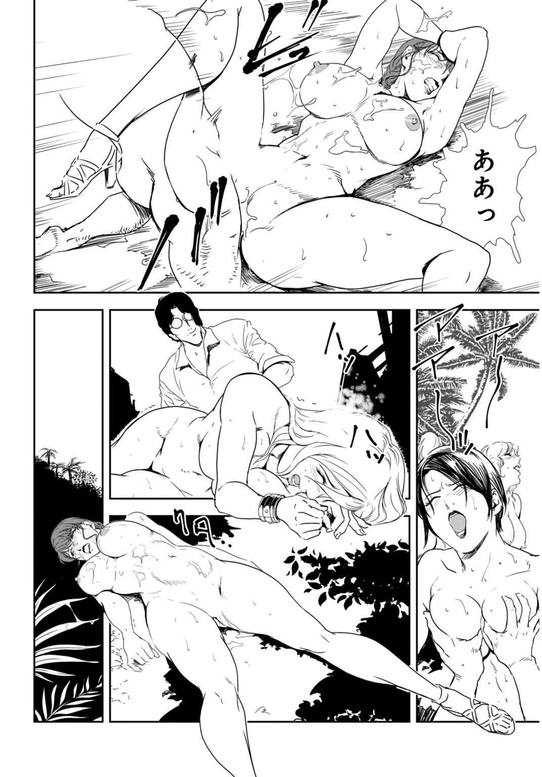 Nikuhisyo Yukiko 27 24