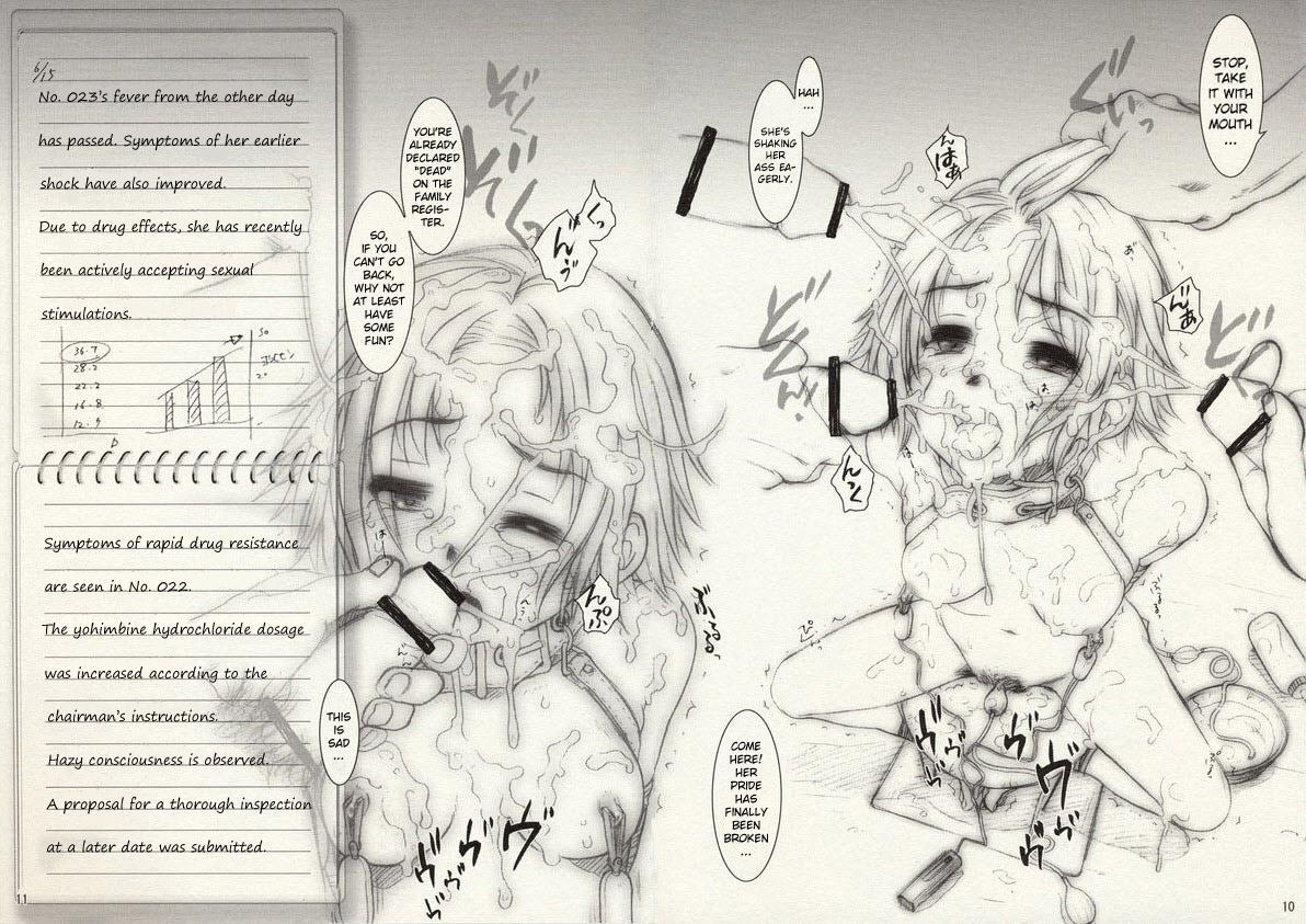 DG+ Kawada Memo 6