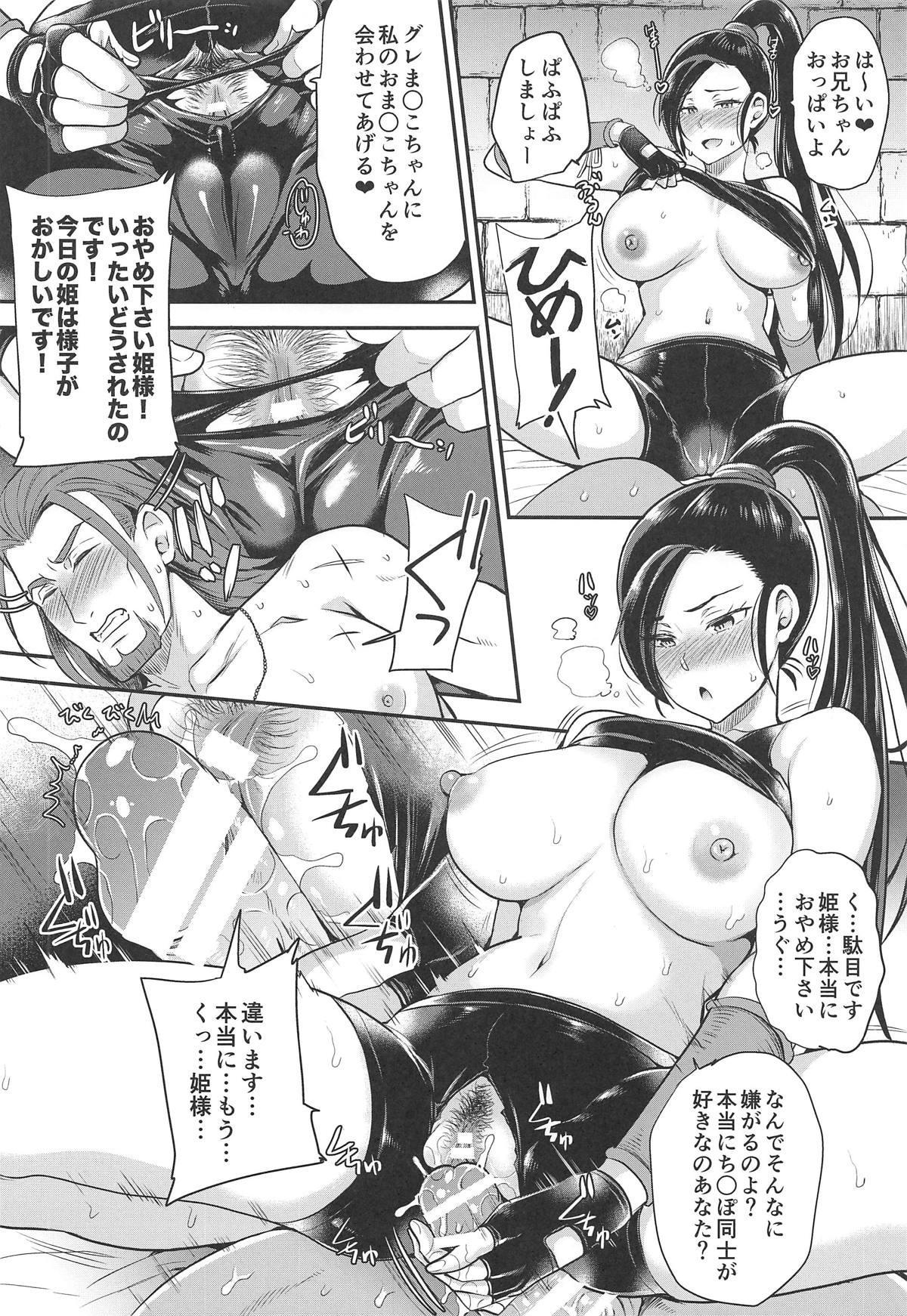 Cherry Fight + Momoiro Omakebon 11