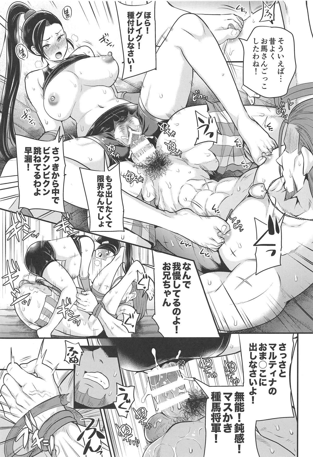 Cherry Fight + Momoiro Omakebon 18