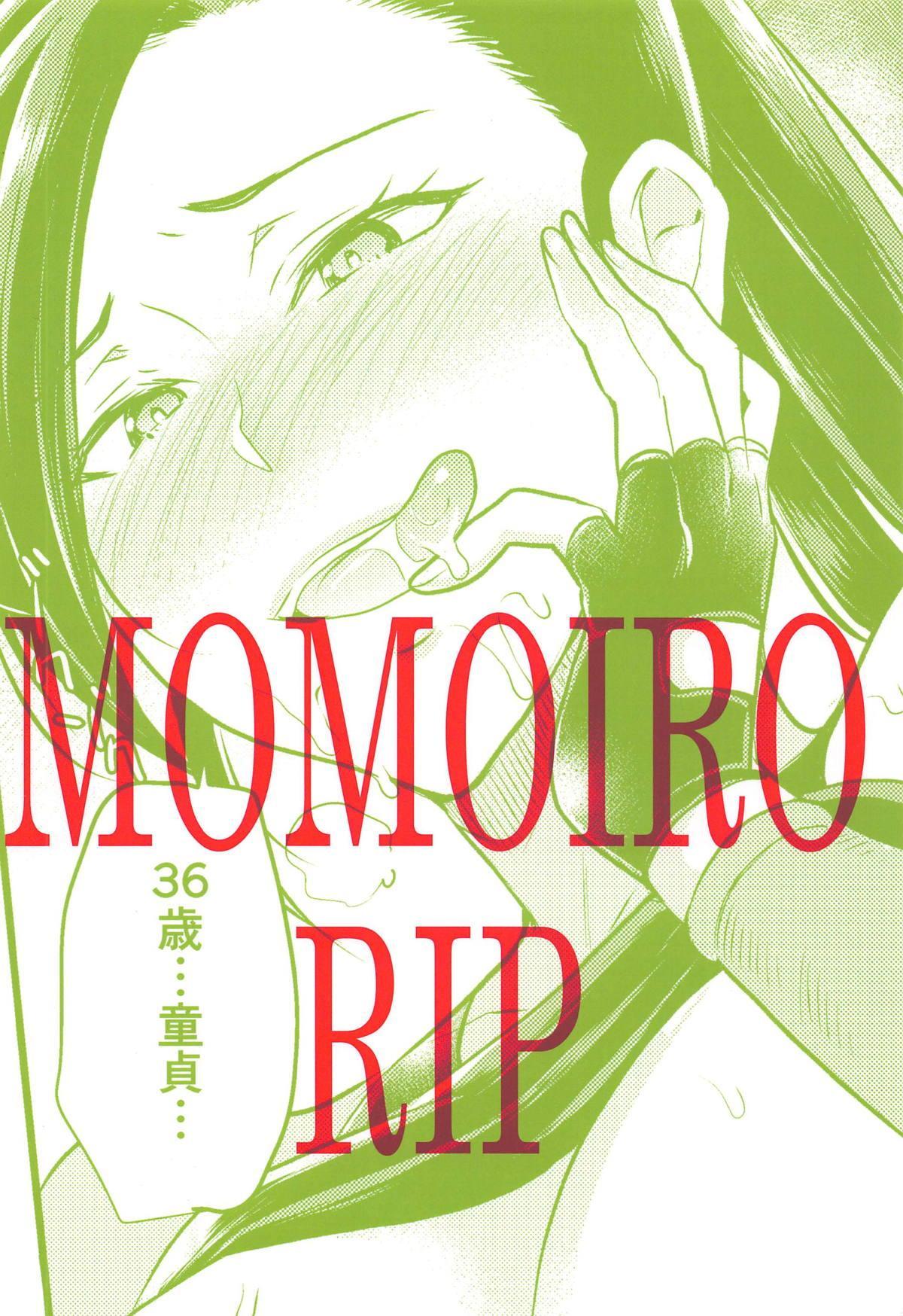 Cherry Fight + Momoiro Omakebon 28