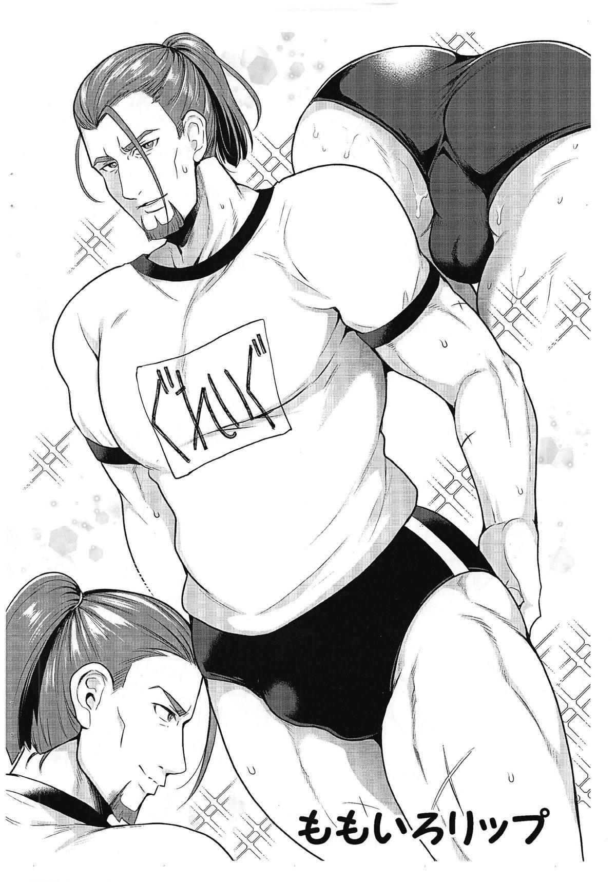 Cherry Fight + Momoiro Omakebon 36