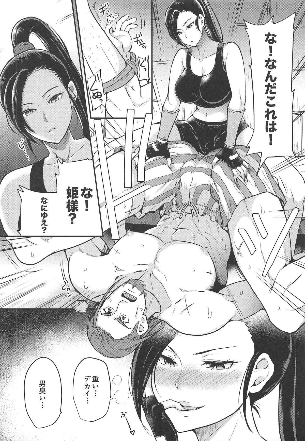 Cherry Fight + Momoiro Omakebon 3