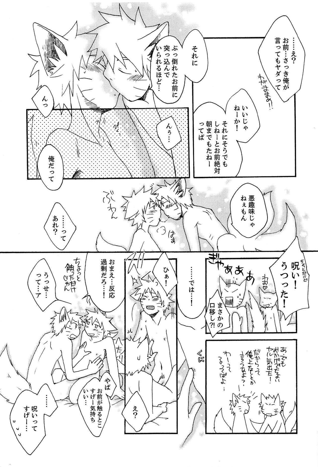 Animal Life 11