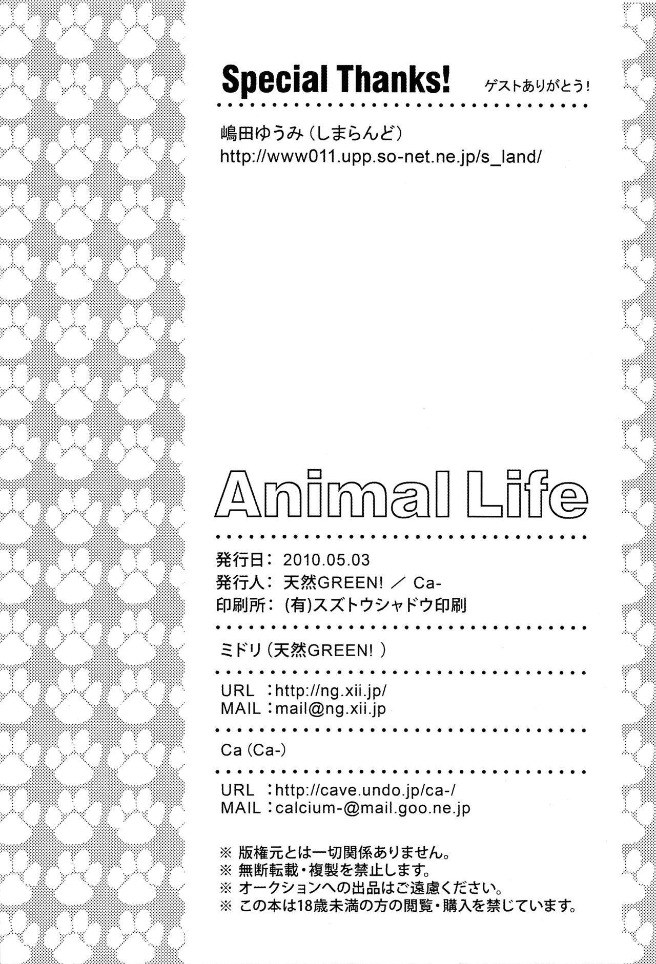 Animal Life 32