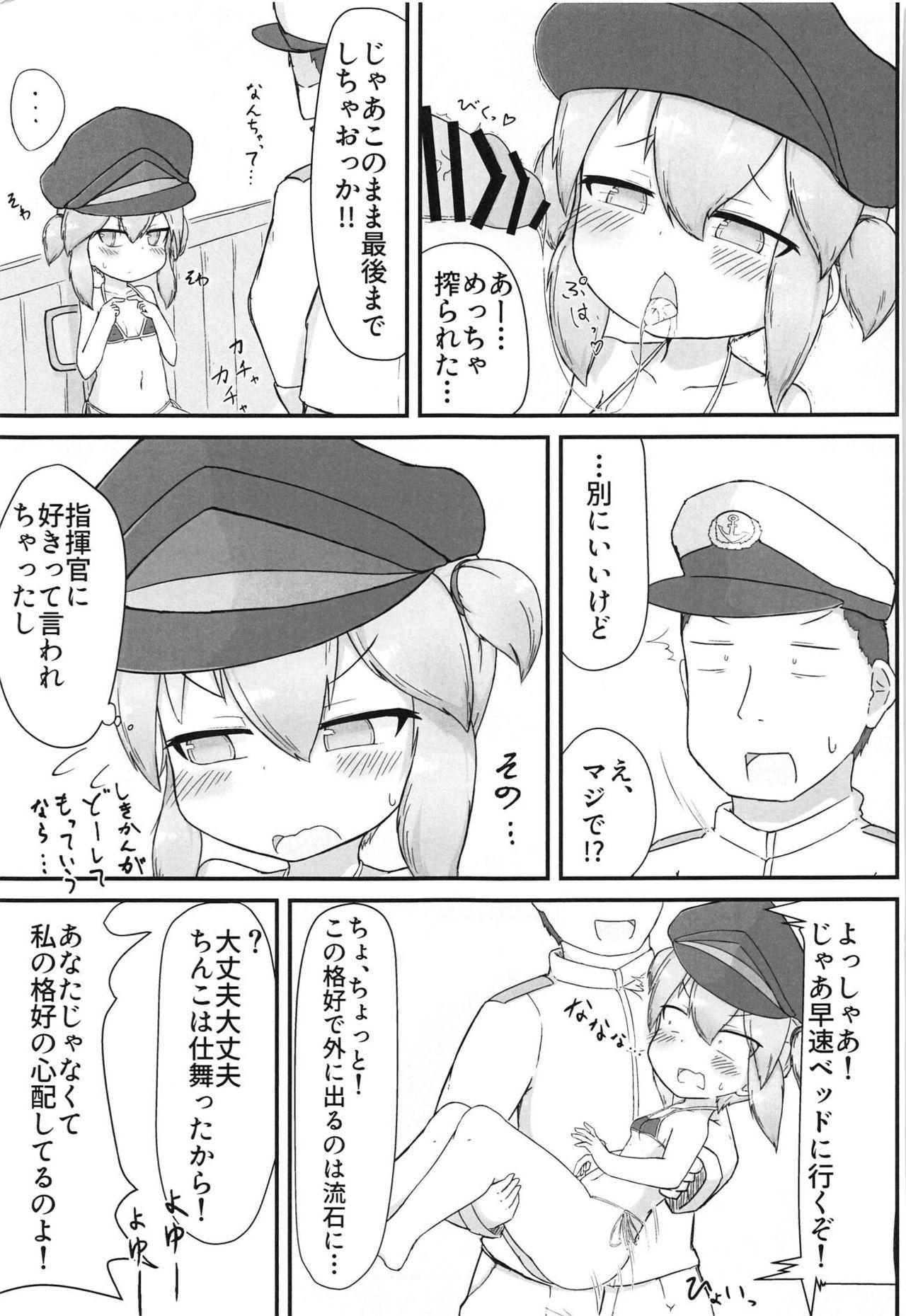 Wil-chan to Ecchi Suru Hon 9