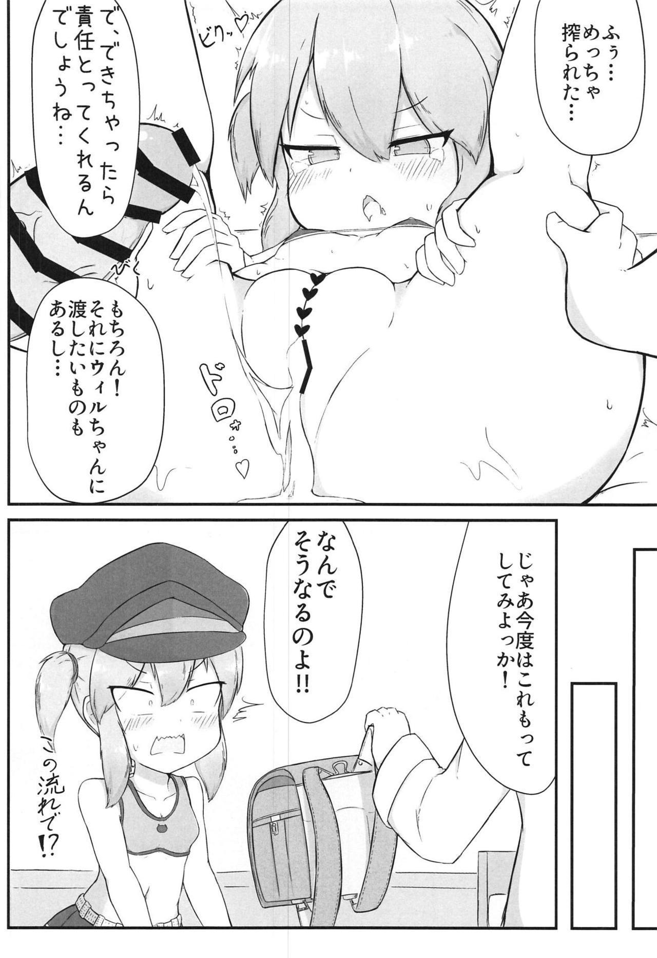 Wil-chan to Ecchi Suru Hon 16