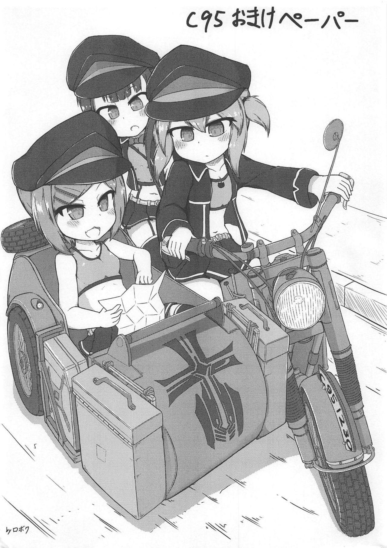 Wil-chan to Ecchi Suru Hon 19