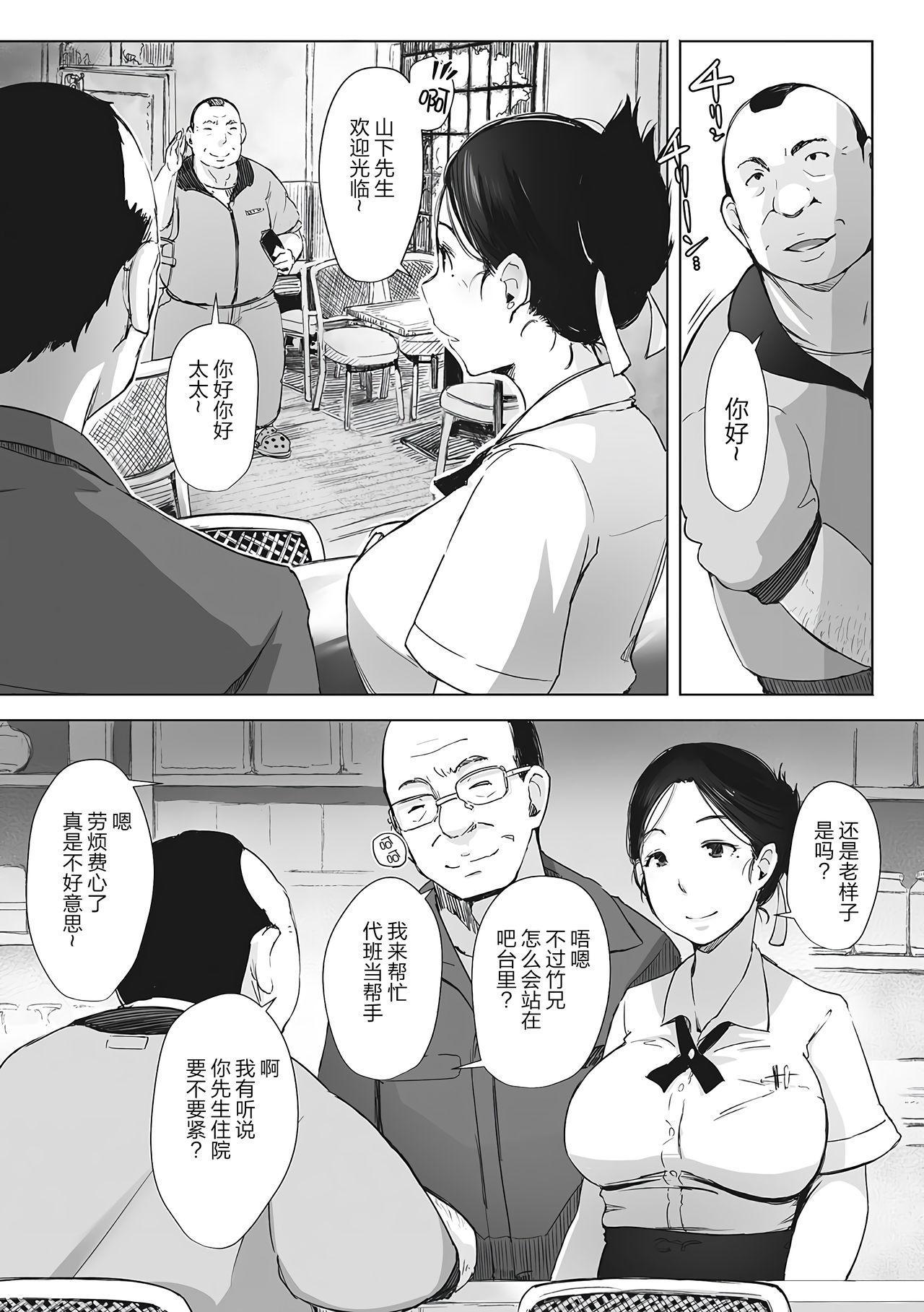 Yue ni Hitozuma wa Netorareta. 26