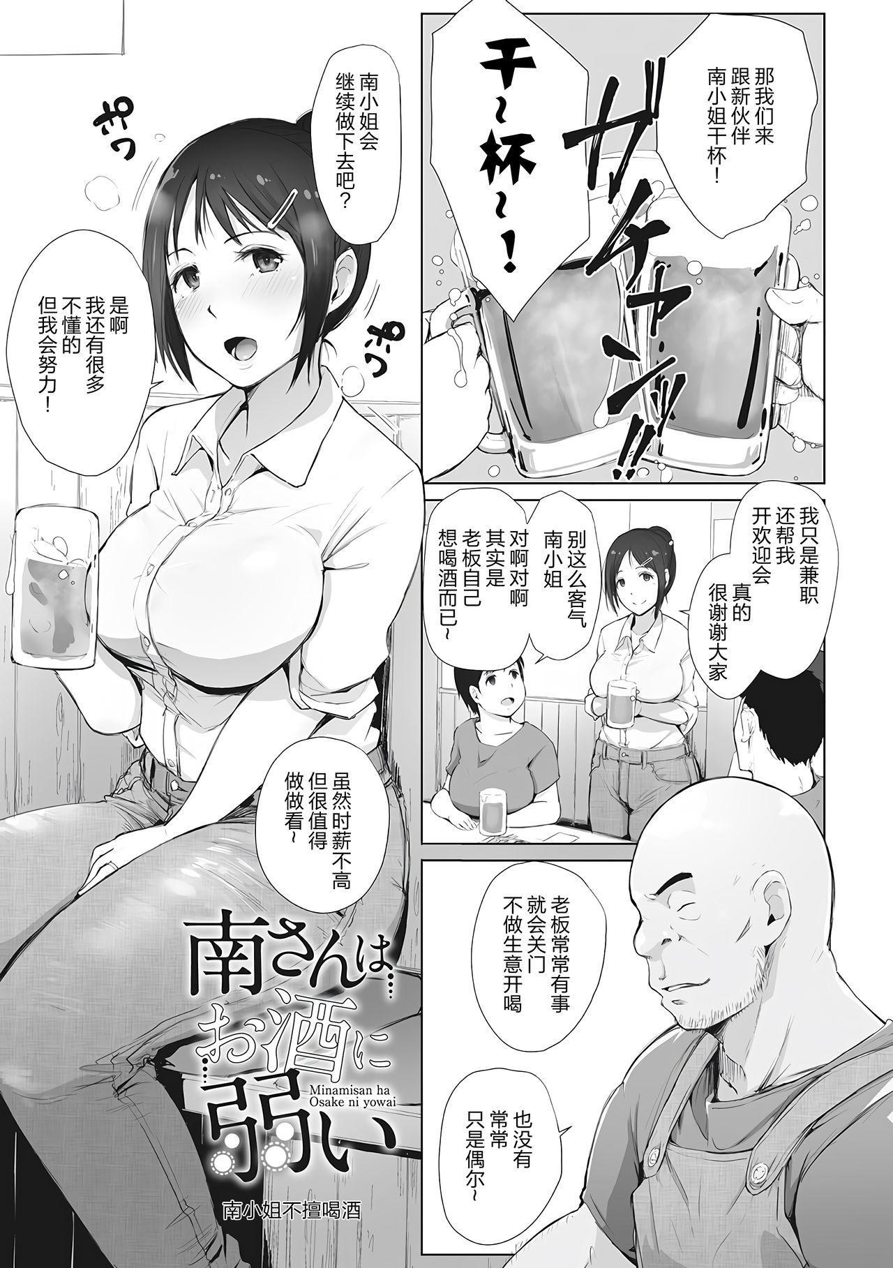 Yue ni Hitozuma wa Netorareta. 44